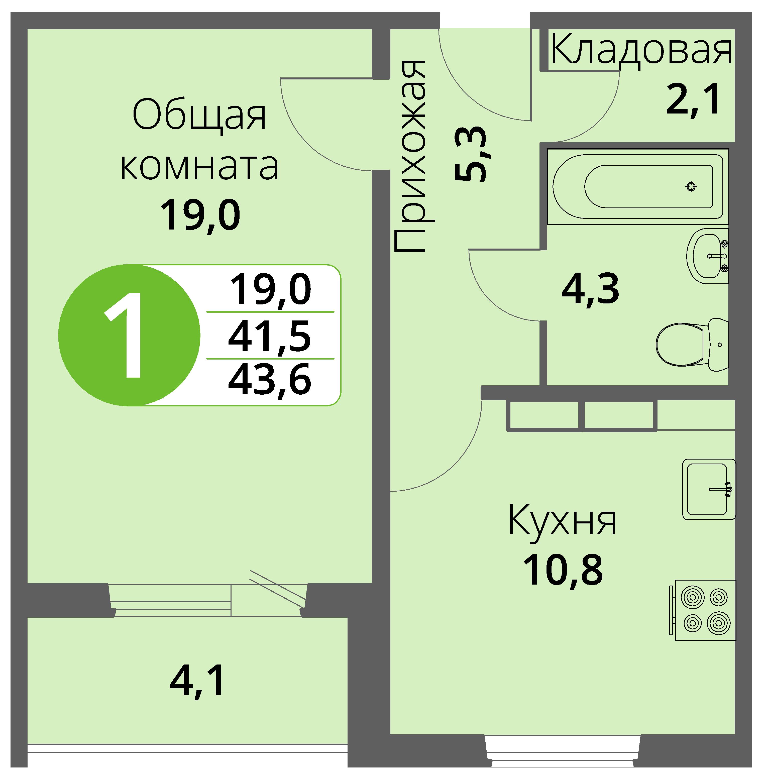 Зареченская 1-2, квартира 34 - Однокомнатная