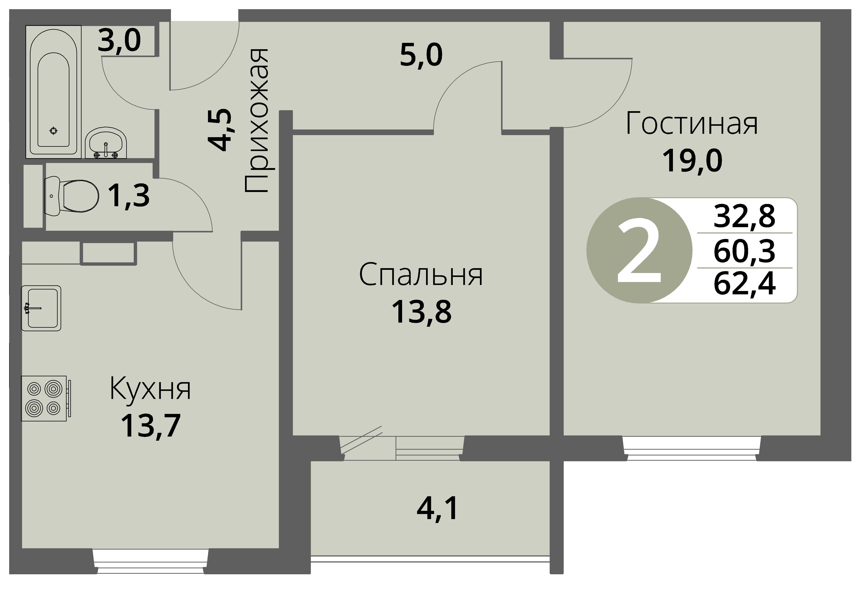 Зареченская 1-2, квартира 2 - Двухкомнатная