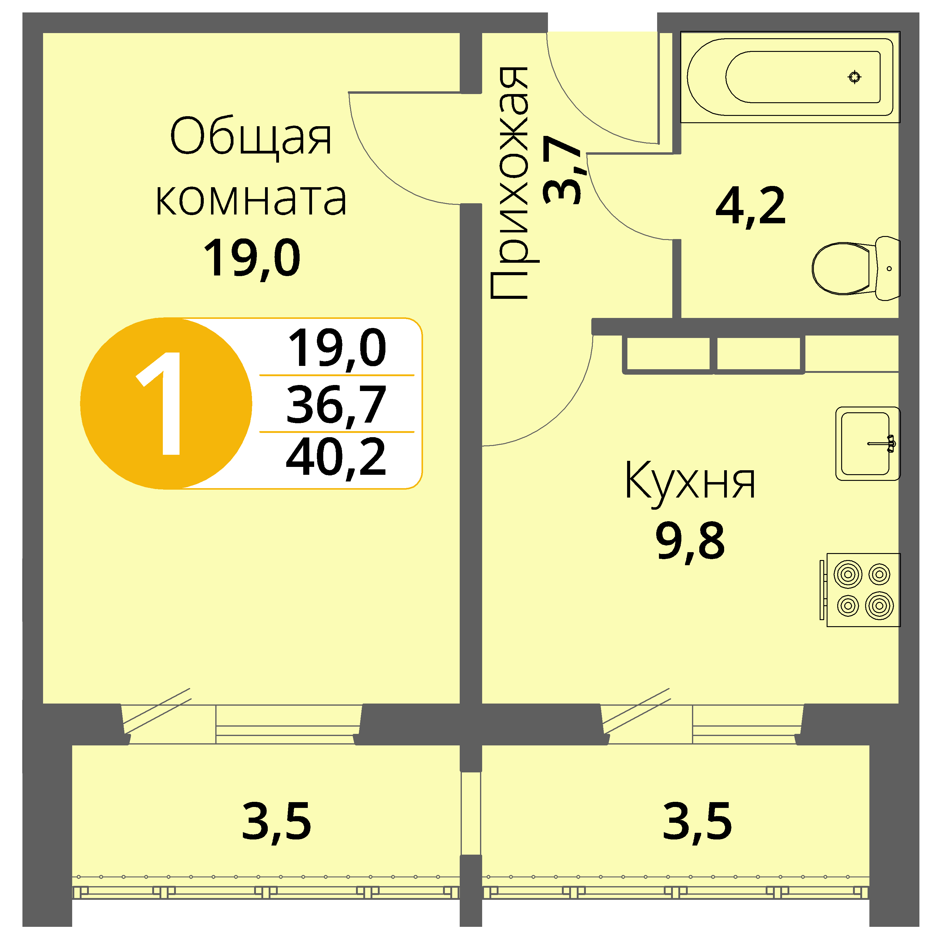 Зареченская 1-2, квартира 63 - Однокомнатная