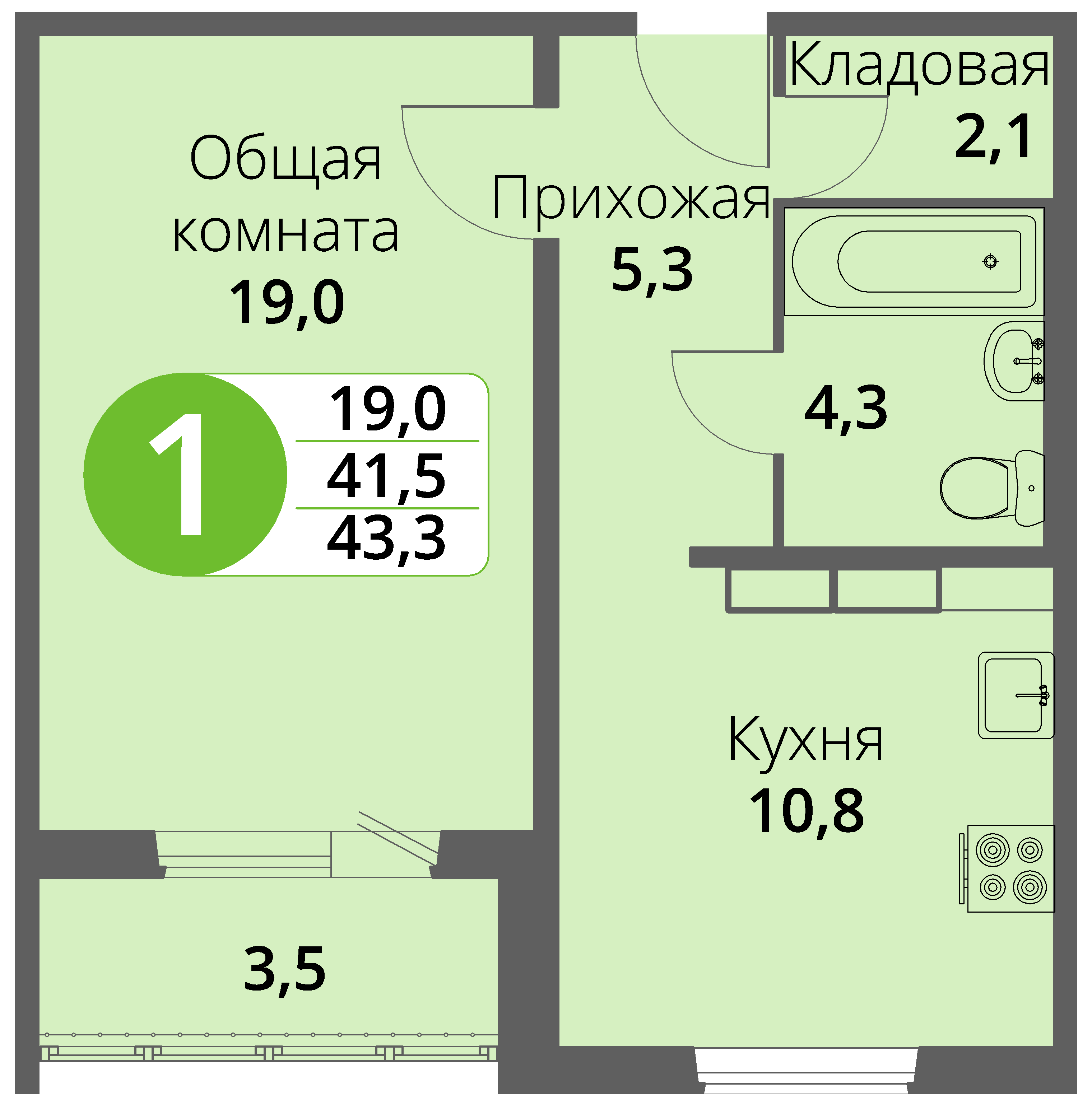 Зареченская 1-2, квартира 54 - Однокомнатная