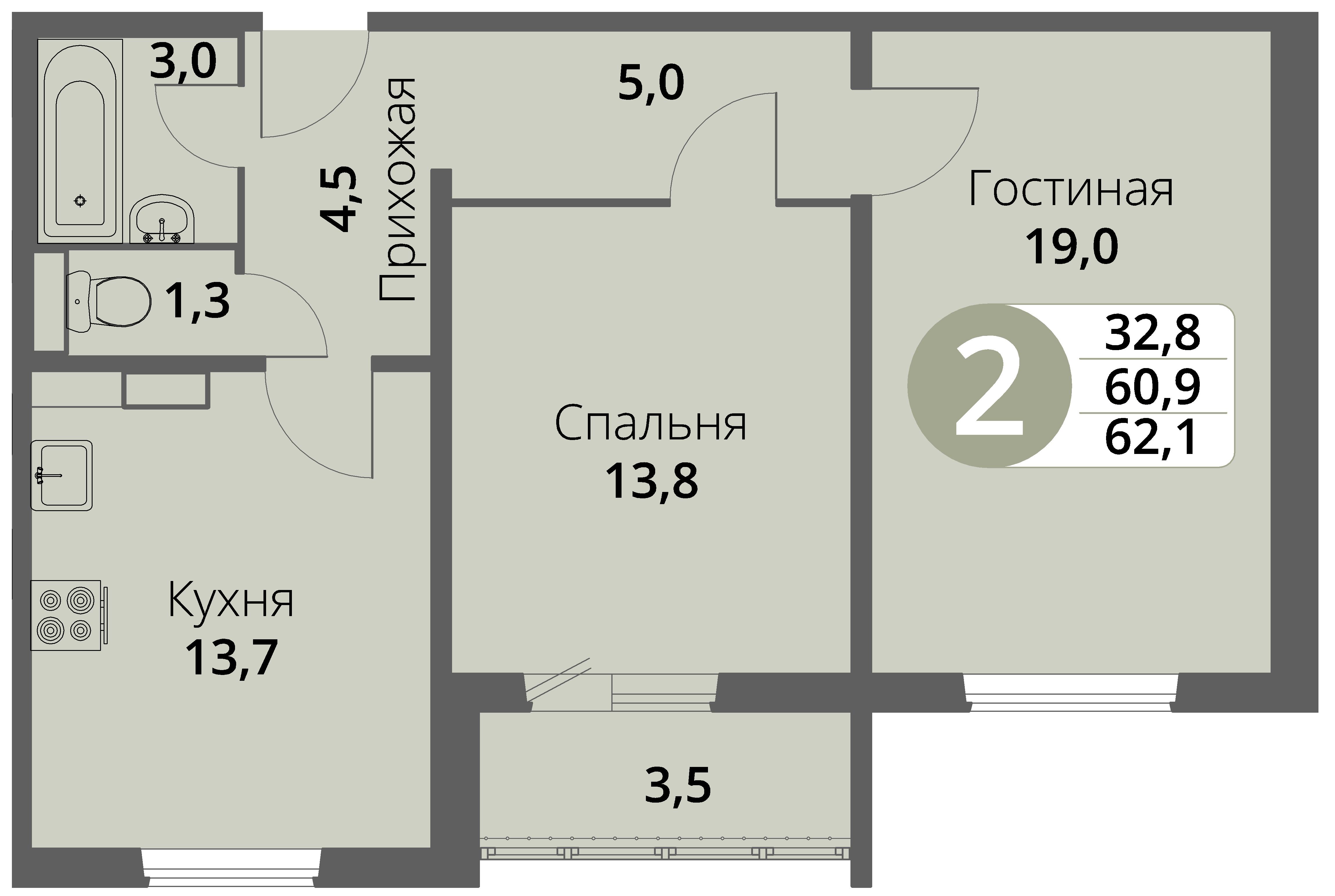 Зареченская 1-2, квартира 52 - Двухкомнатная