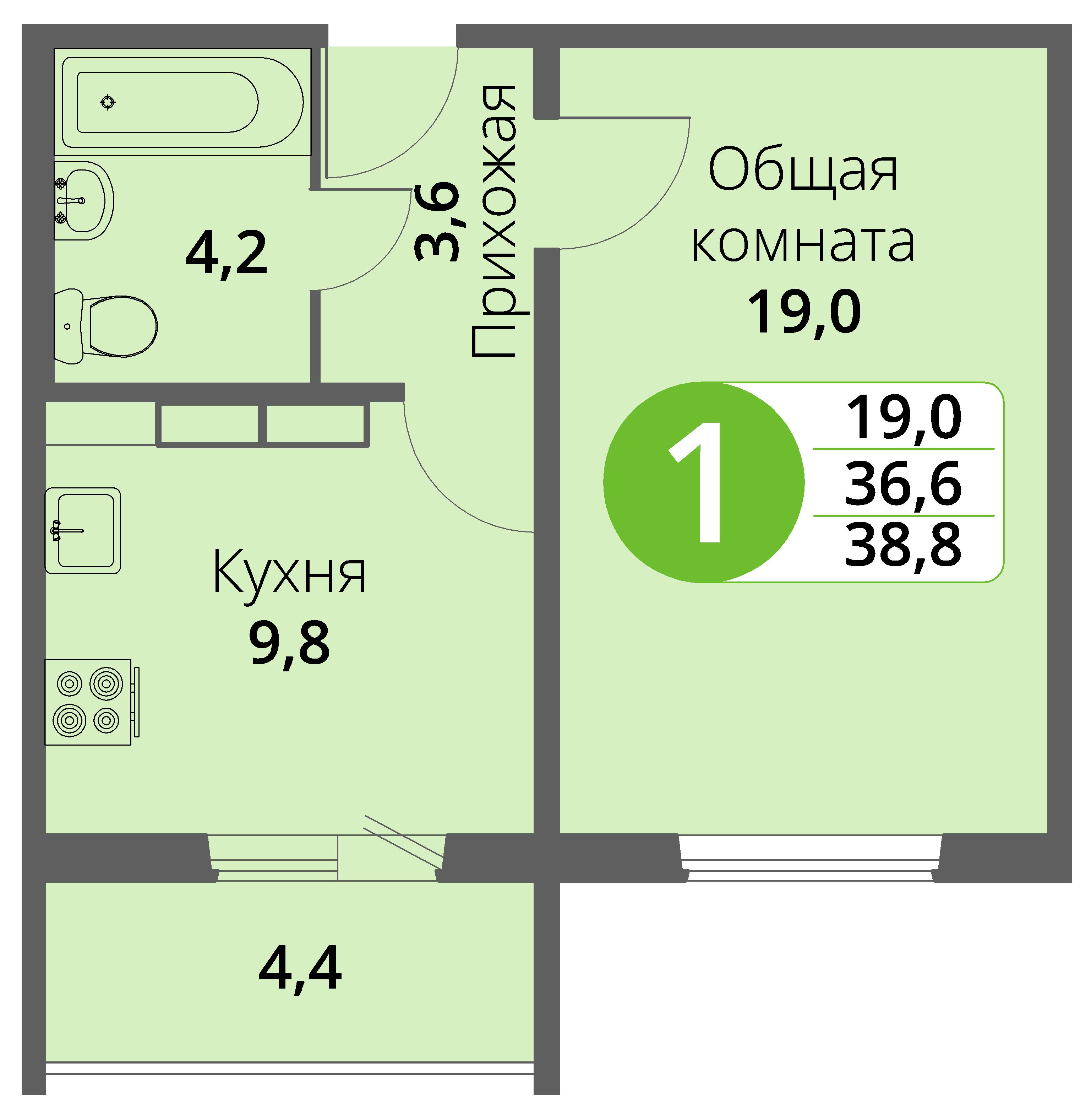 Зареченская 1-2, квартира 117 - Однокомнатная