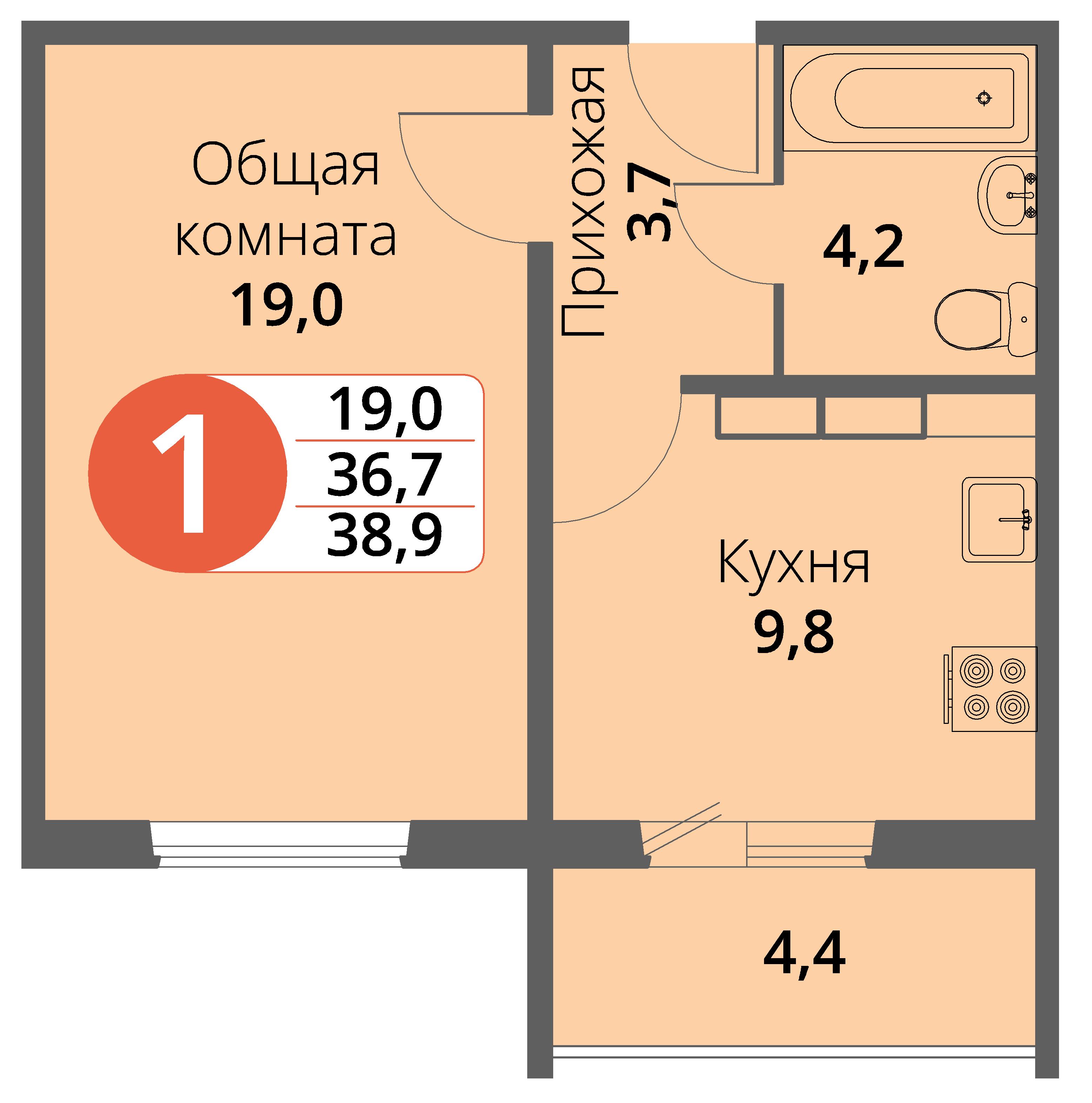 Зареченская 1-2, квартира 94 - Однокомнатная