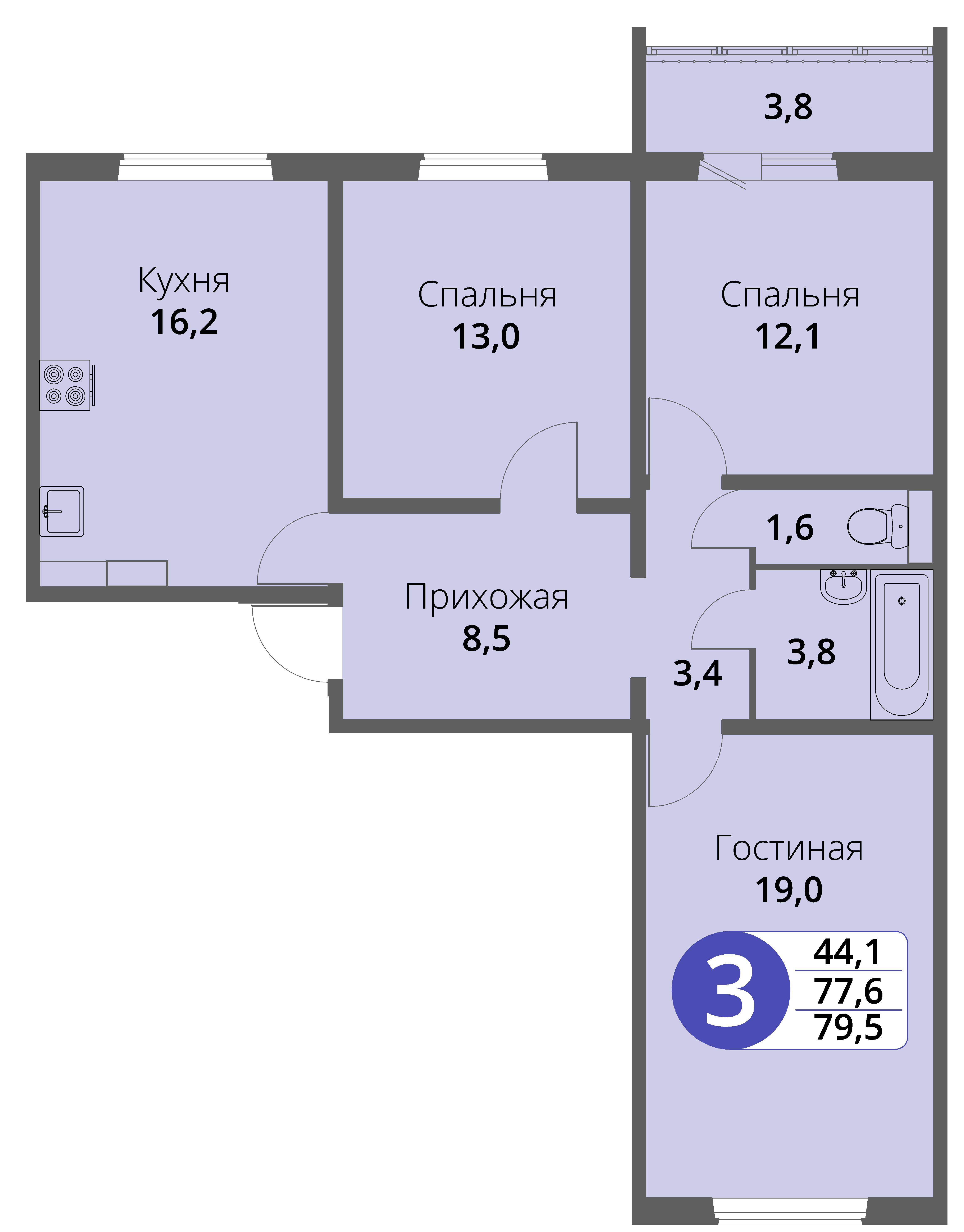 Зареченская 1-2, квартира 121 - Трехкомнатная