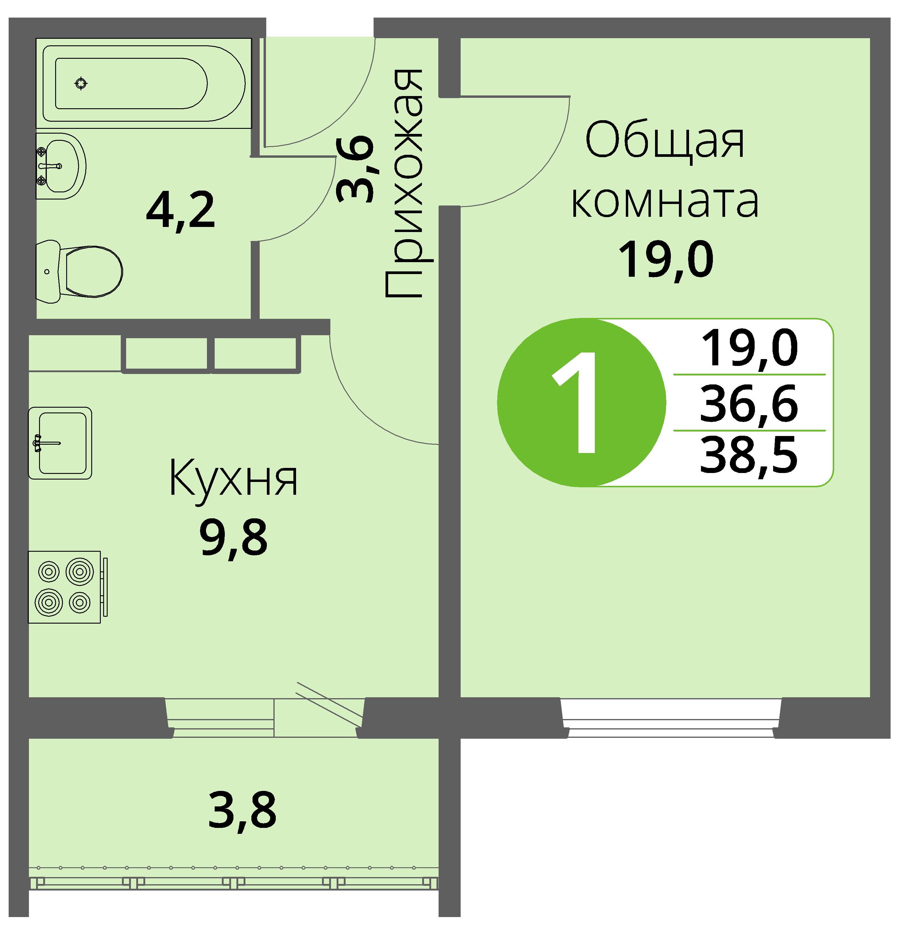 Зареченская 1-2, квартира 157 - Однокомнатная