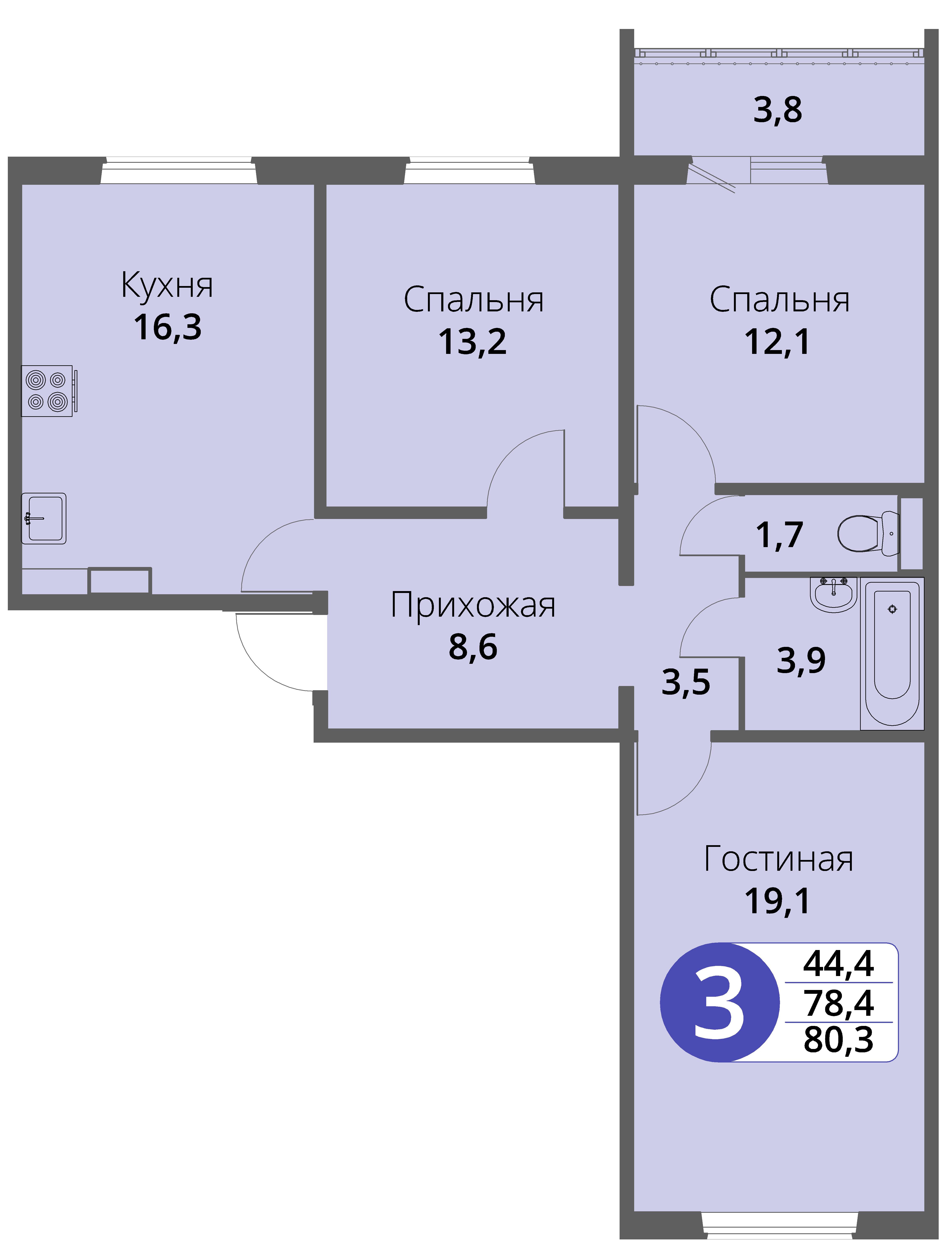 Зареченская 1-2, квартира 131 - Трехкомнатная
