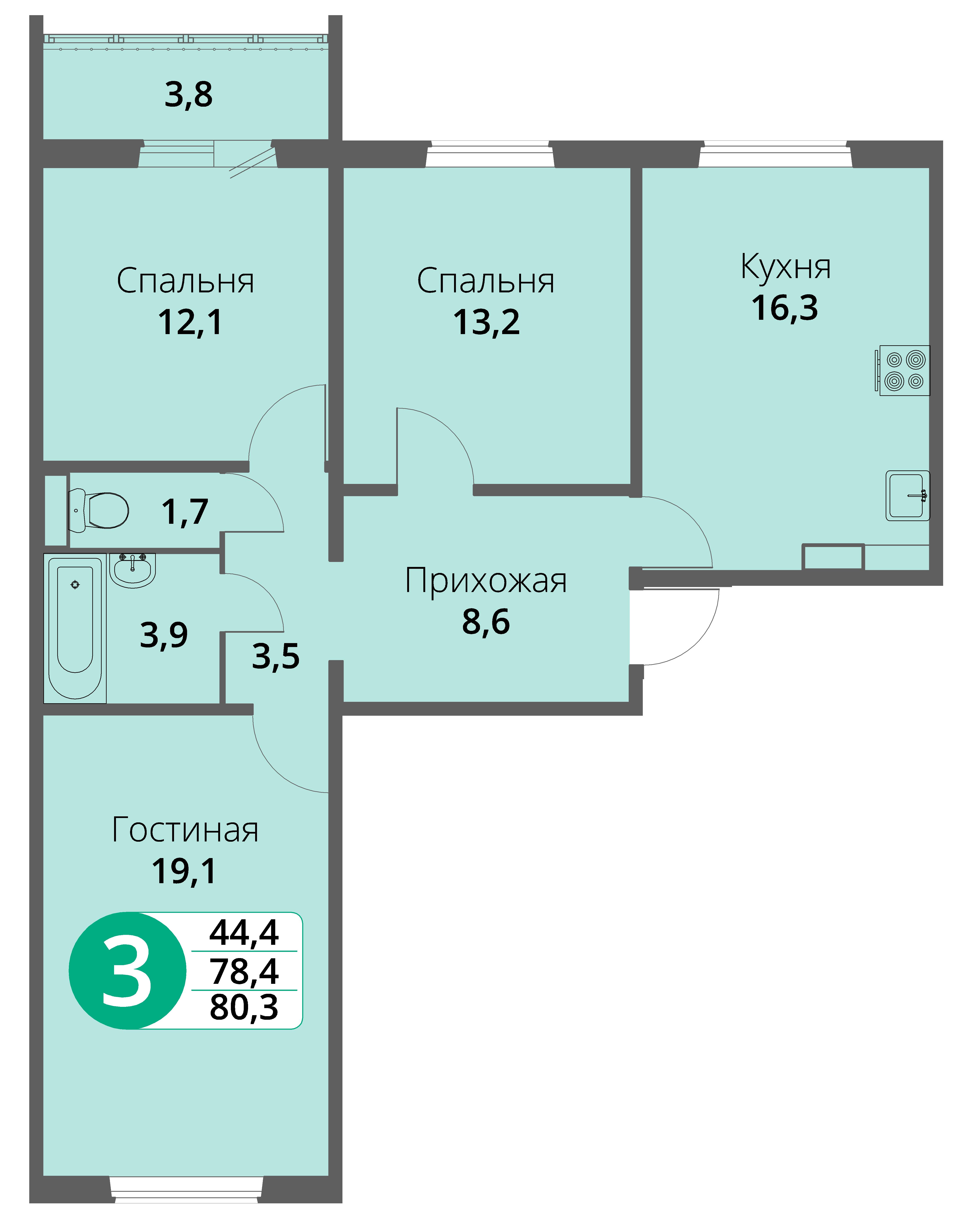 Зареченская 1-2, квартира 155 - Трехкомнатная