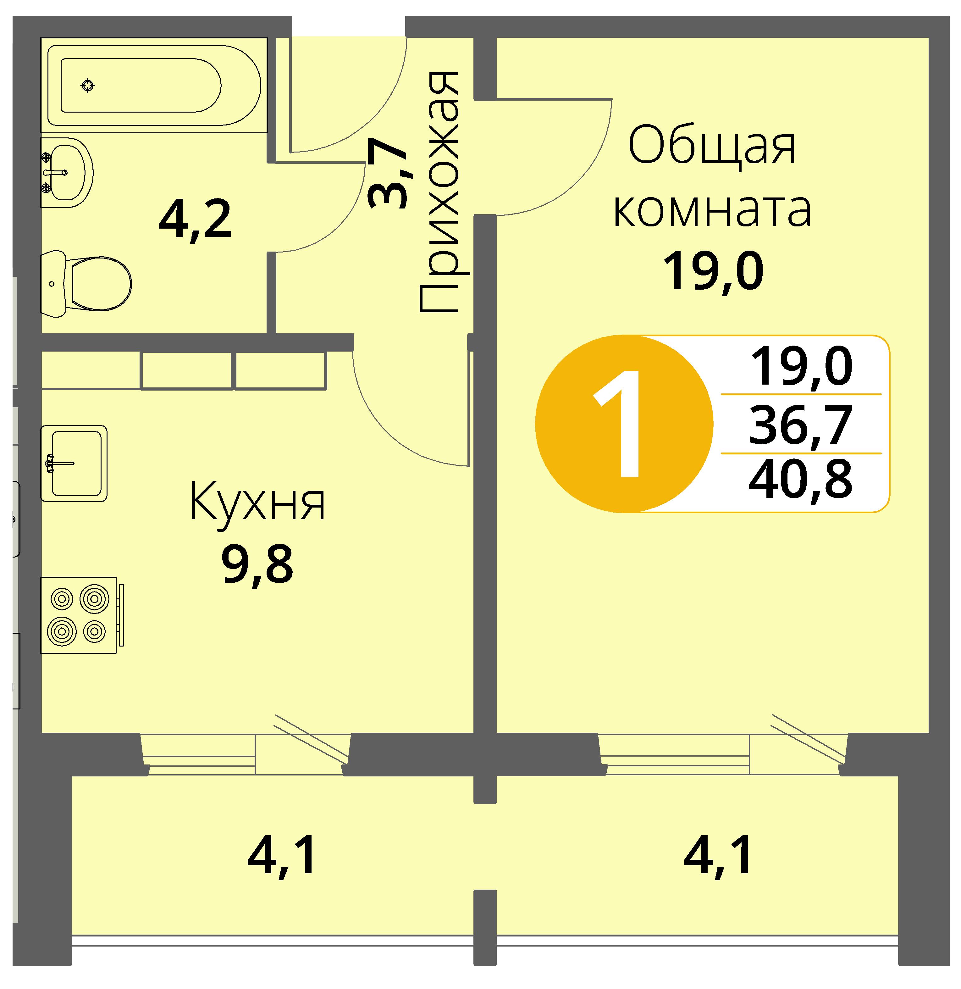 Зареченская 1-2, квартира 168 - Однокомнатная