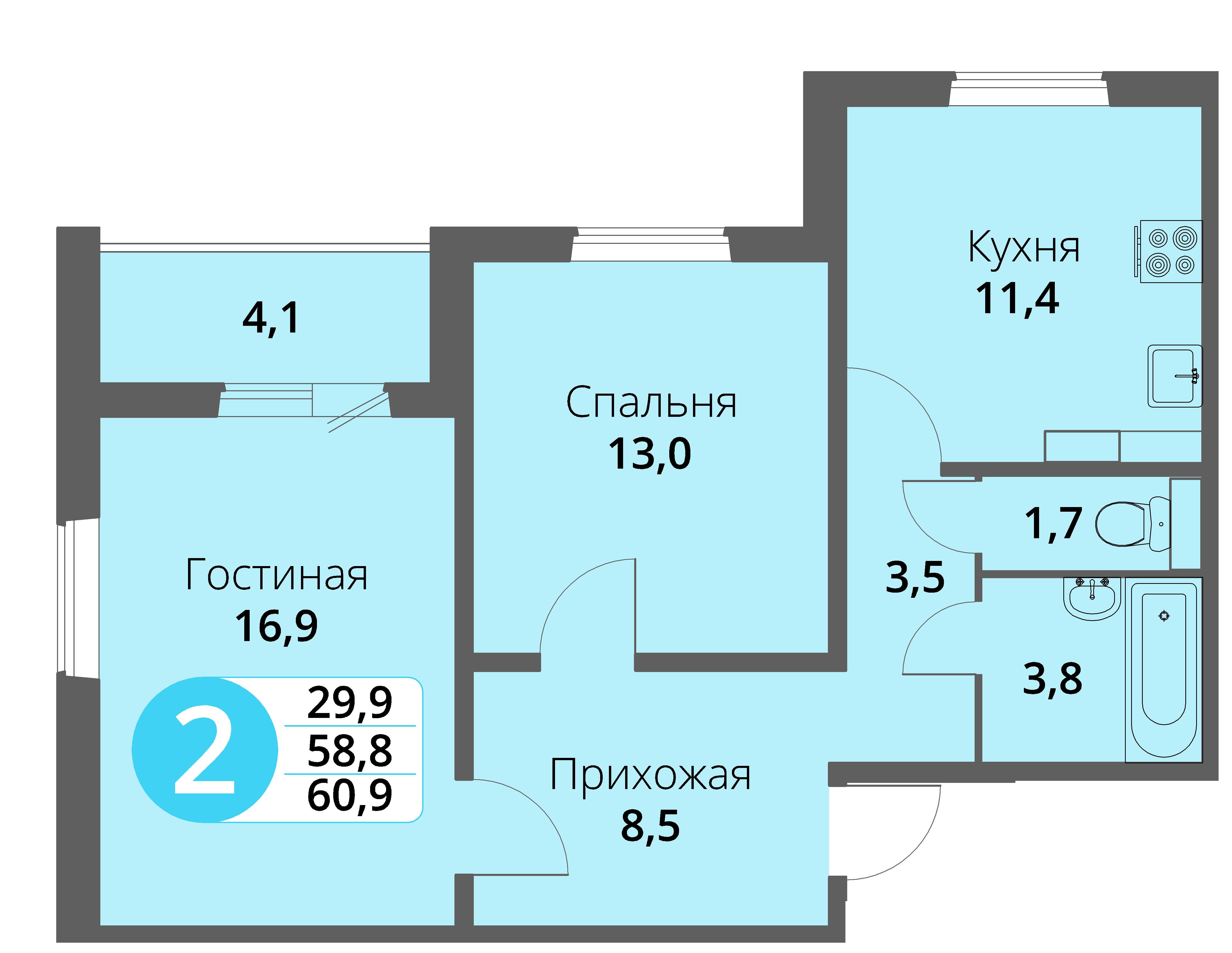 Зареченская 1-2, квартира 165 - Двухкомнатная