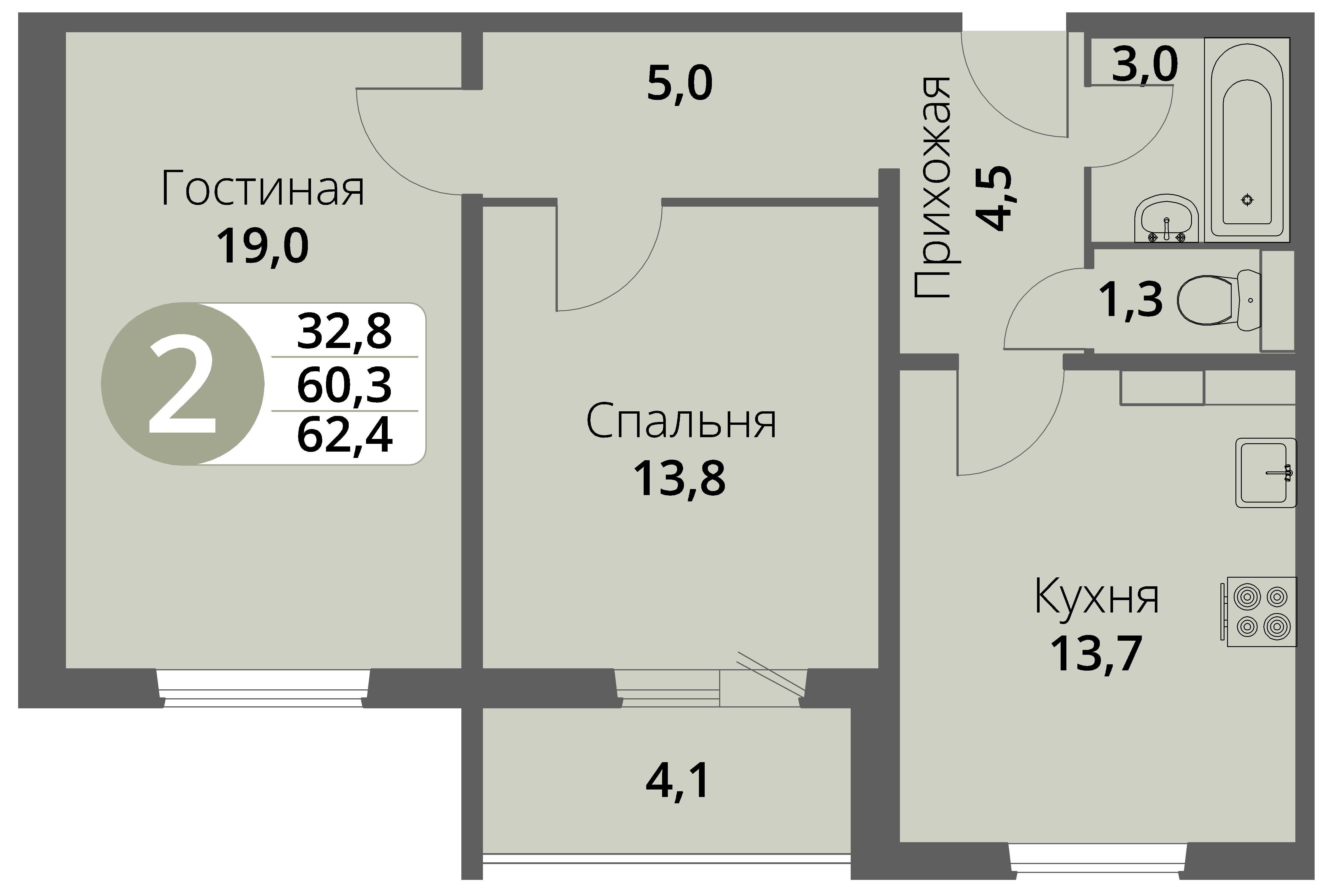 Зареченская 1-2, квартира 164 - Двухкомнатная