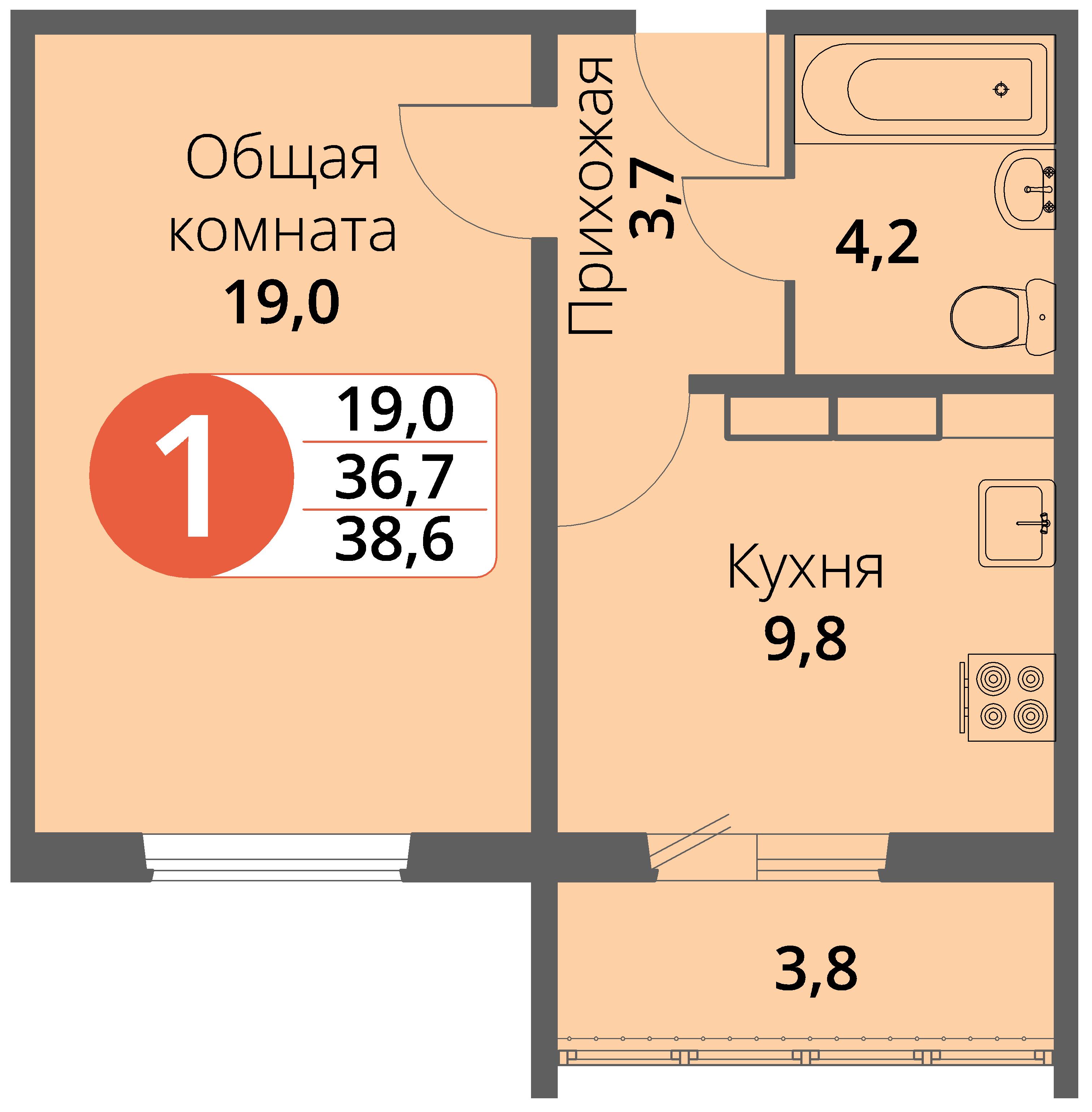 Зареченская 1-2, квартира 129 - Однокомнатная