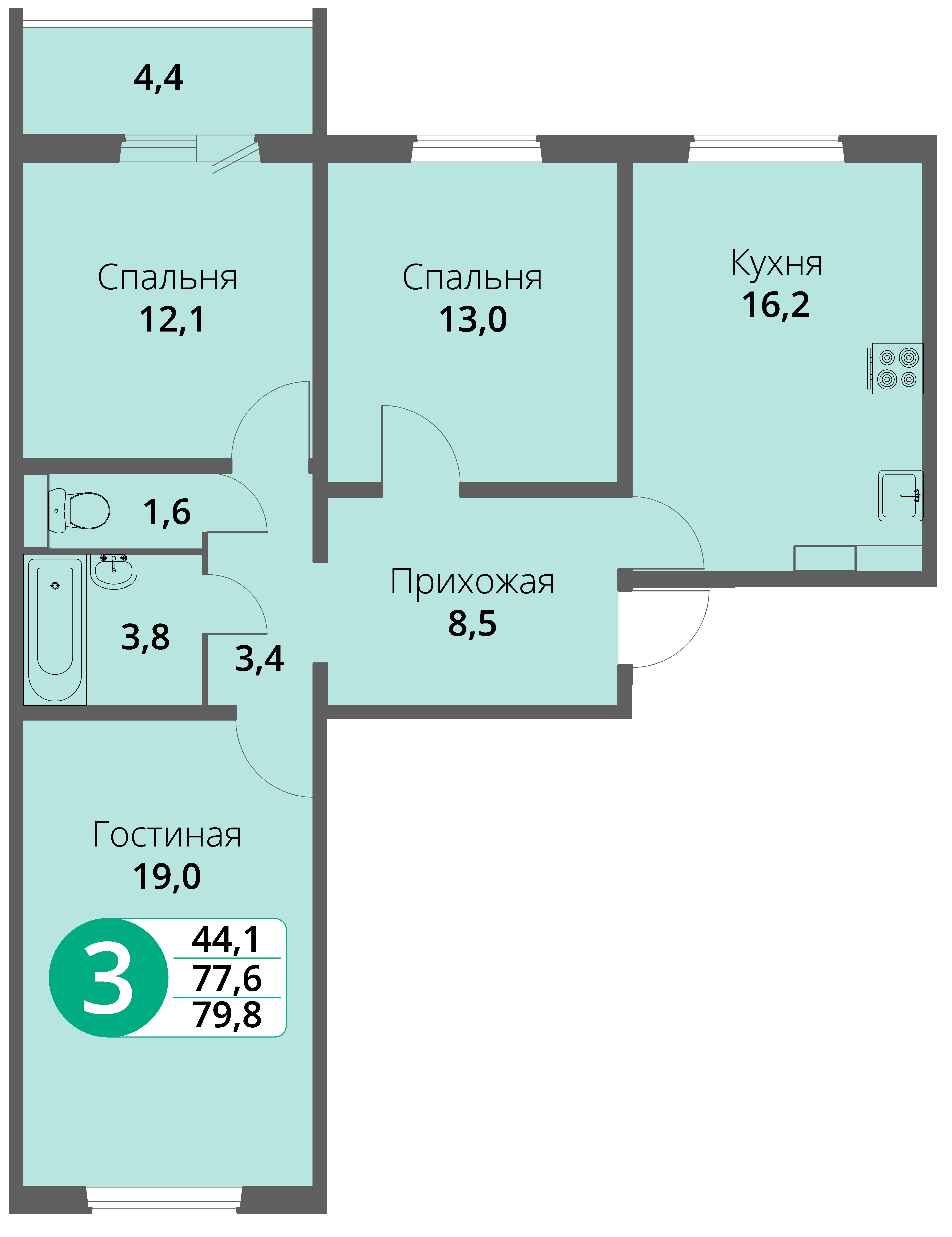 Зареченская 1-1, квартира 30 - Трехкомнатная