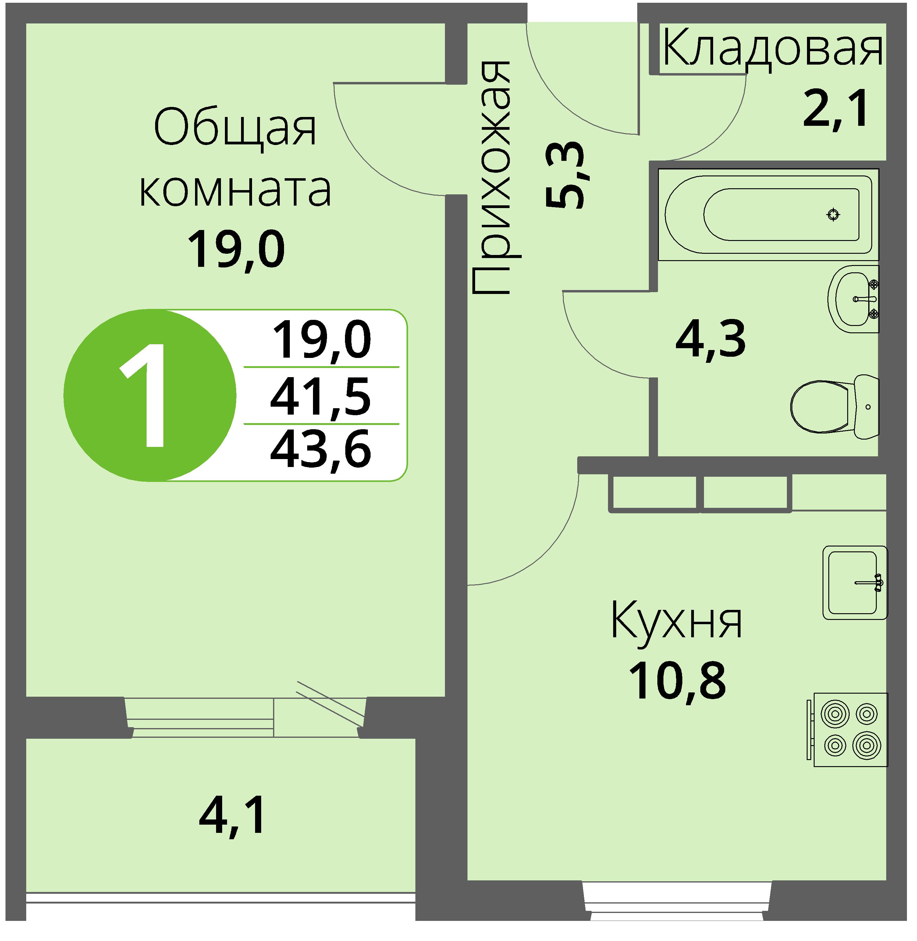 Зареченская 1-1, квартира 34 - Однокомнатная