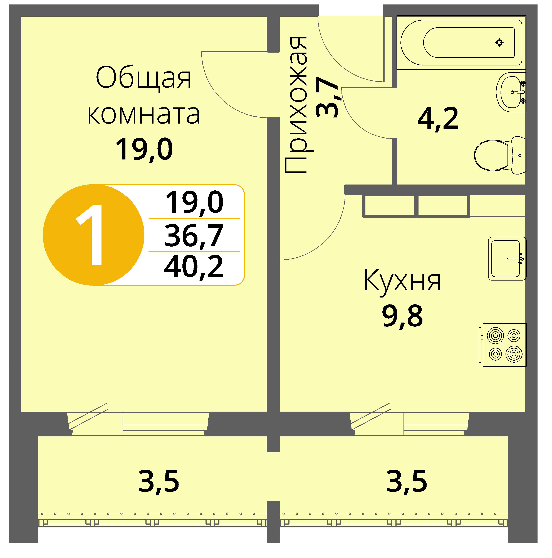 Зареченская 1-1, квартира 48 - Однокомнатная