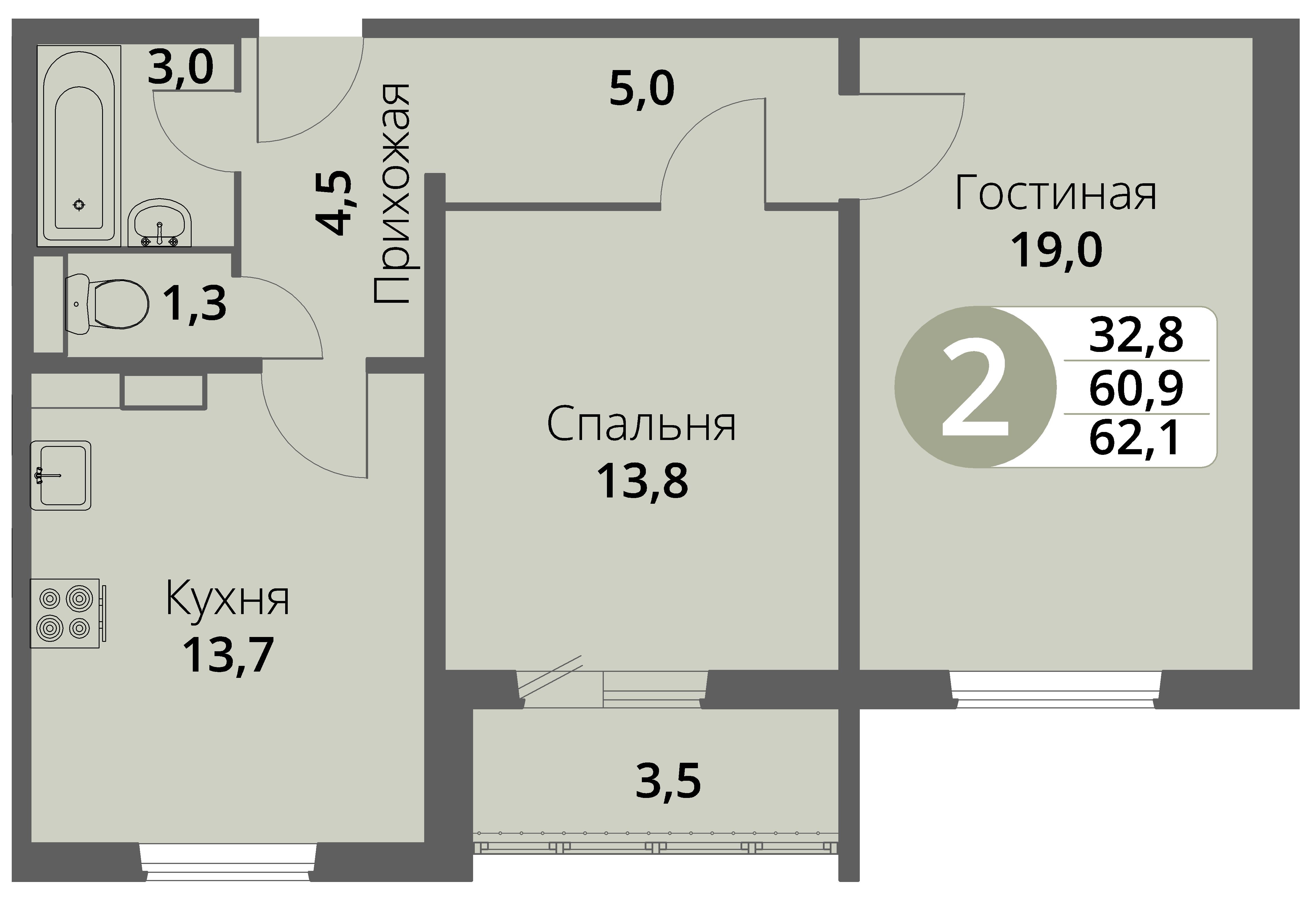 Зареченская 1-1, квартира 52 - Двухкомнатная