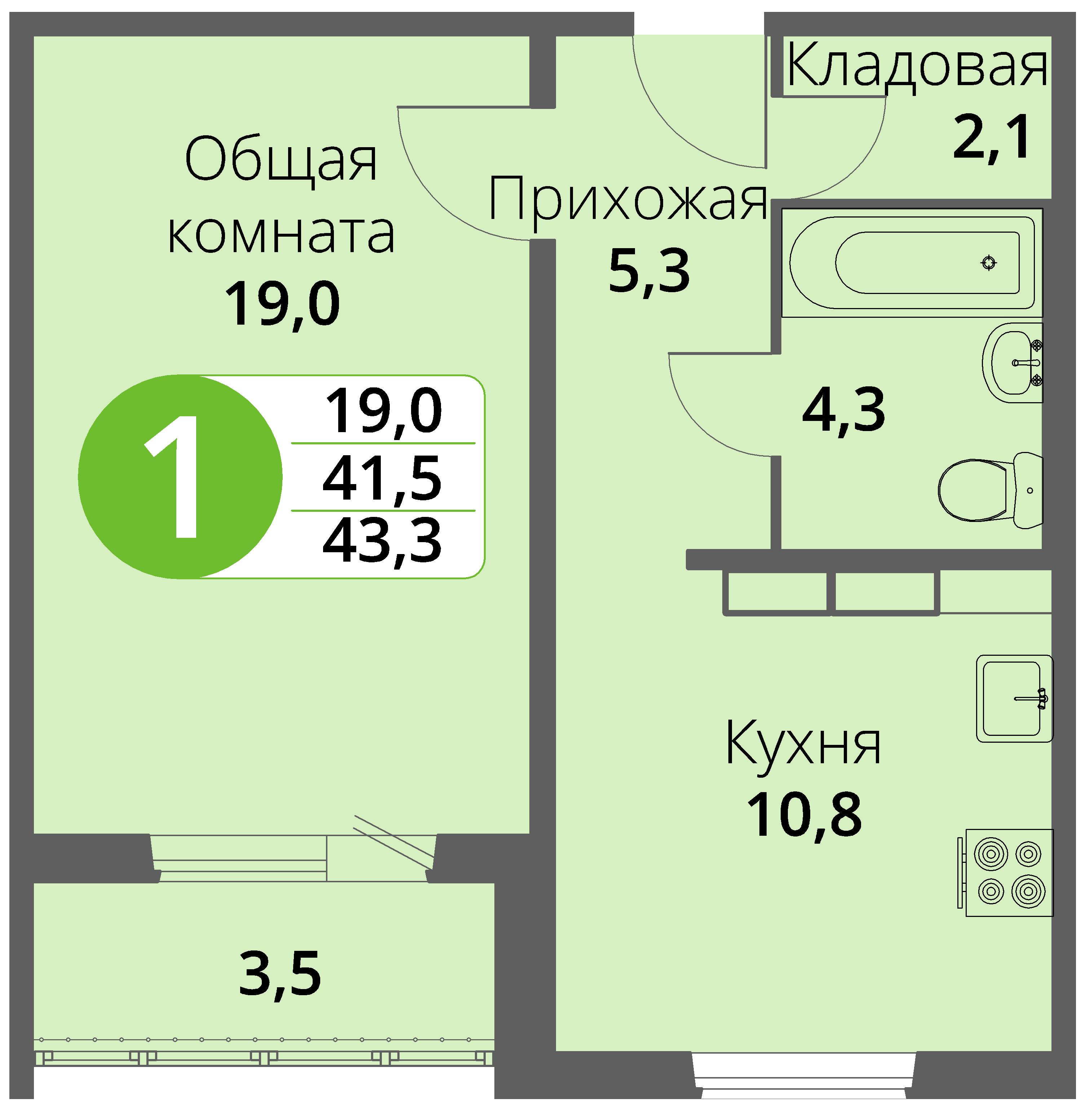 Зареченская 1-1, квартира 69 - Однокомнатная