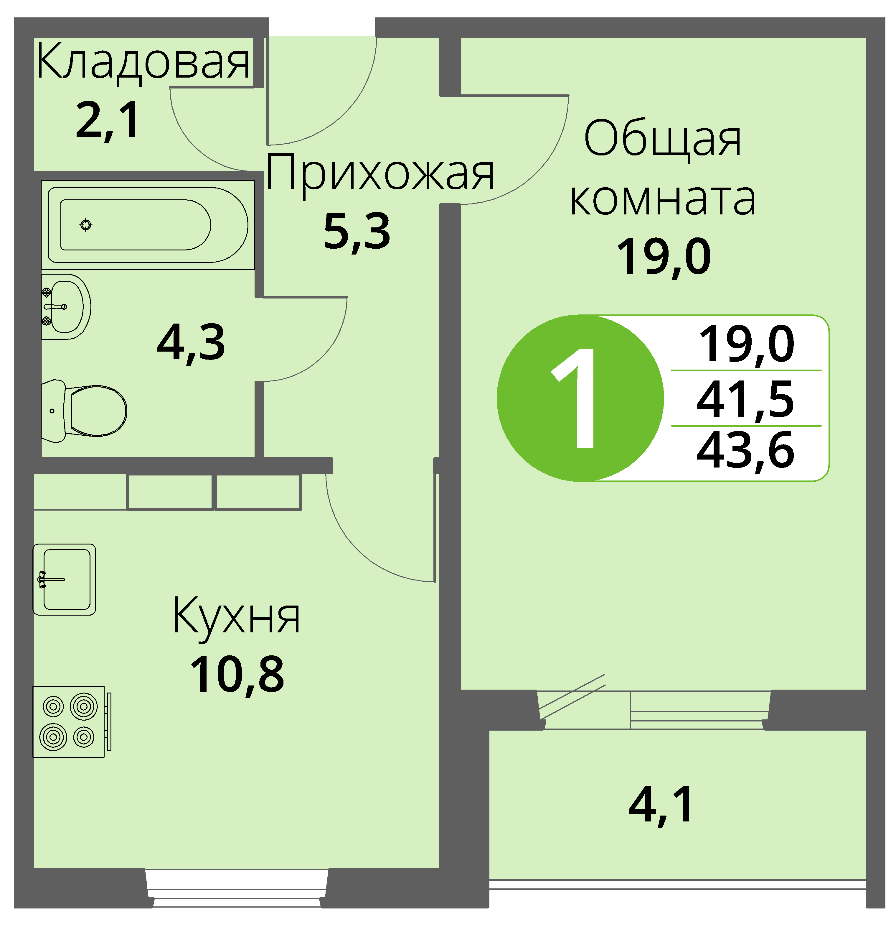 Зареченская 1-1, квартира 97 - Однокомнатная