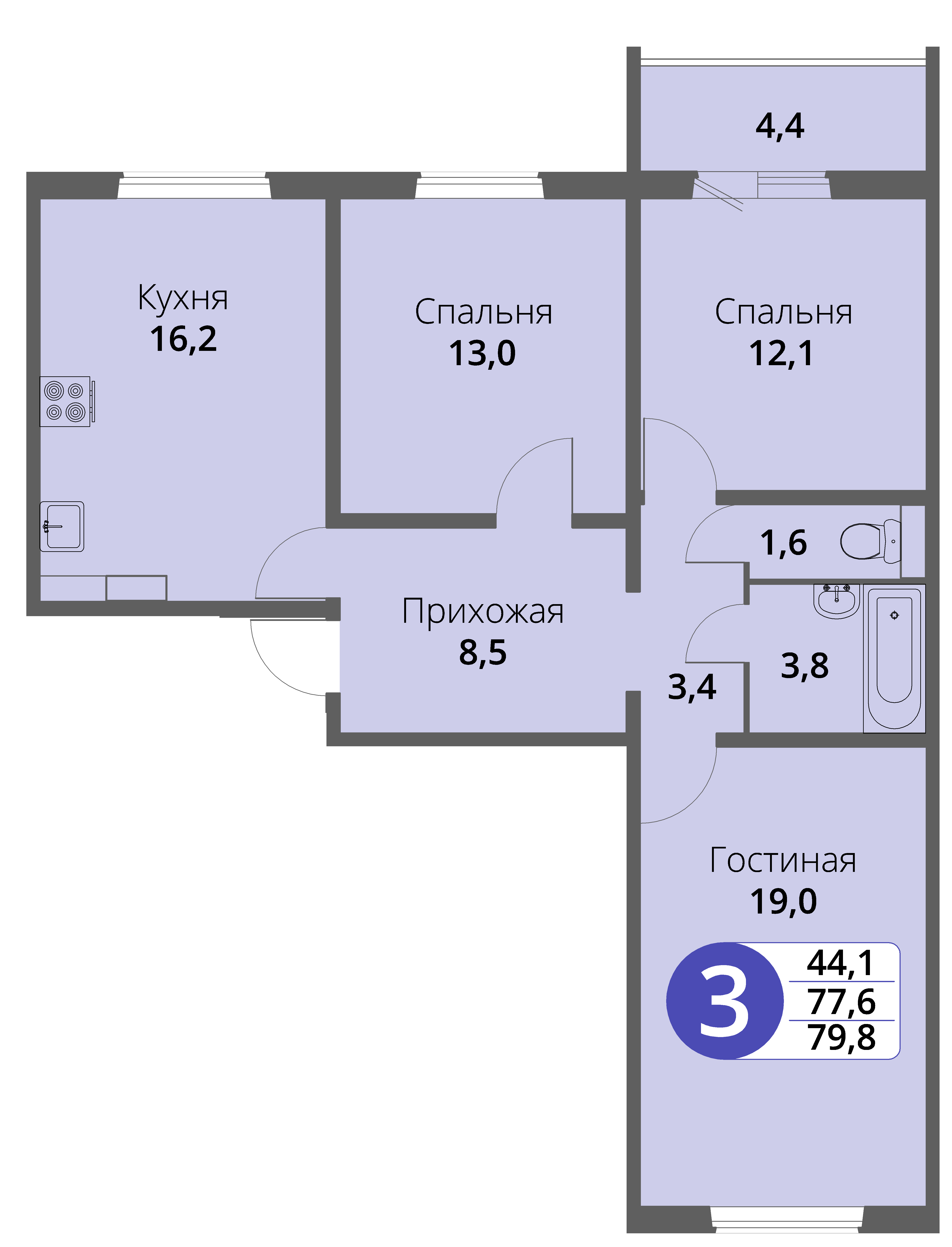 Зареченская 1-1, квартира 106 - Трехкомнатная