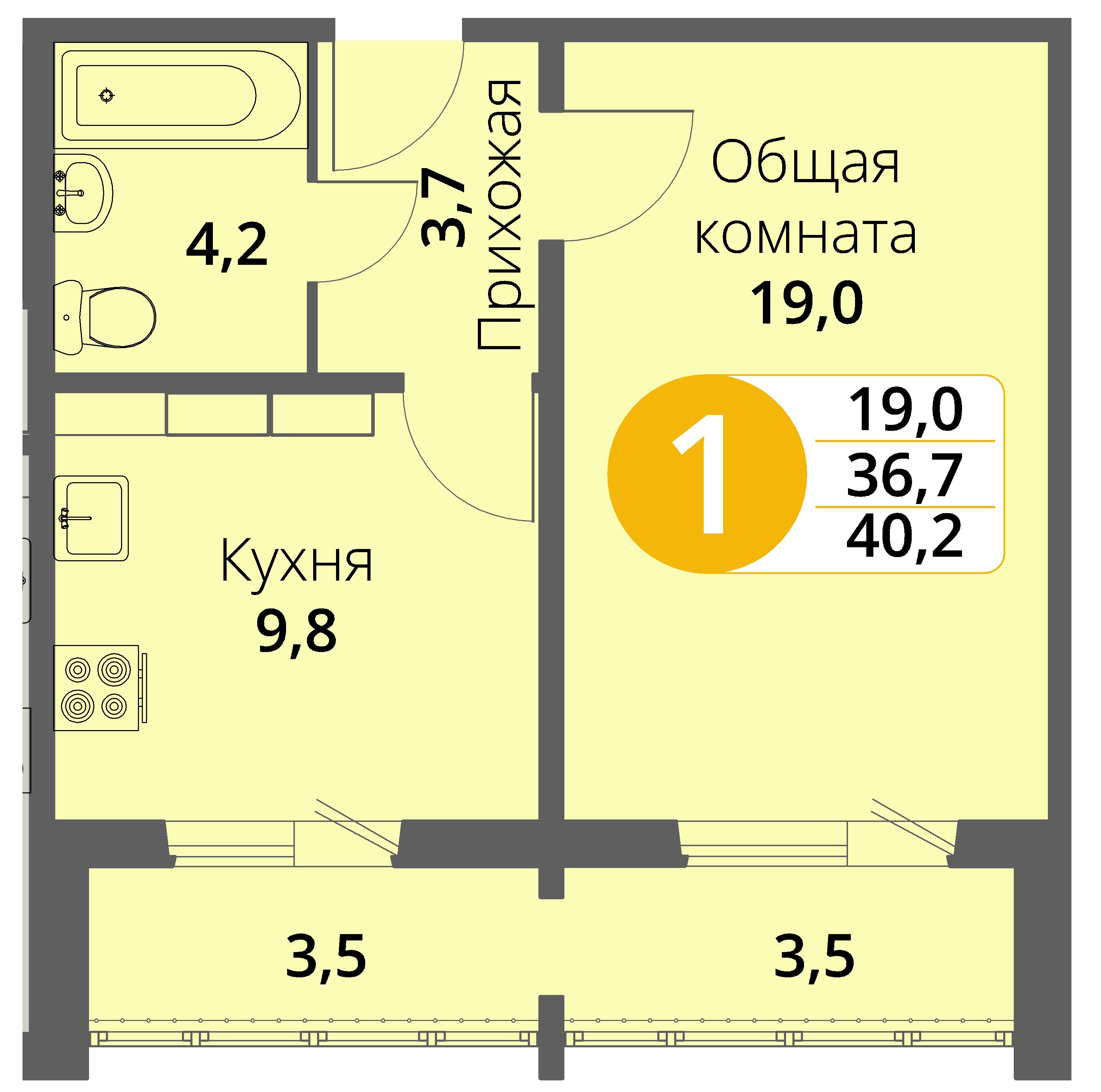 Зареченская 1-1, квартира 118 - Однокомнатная