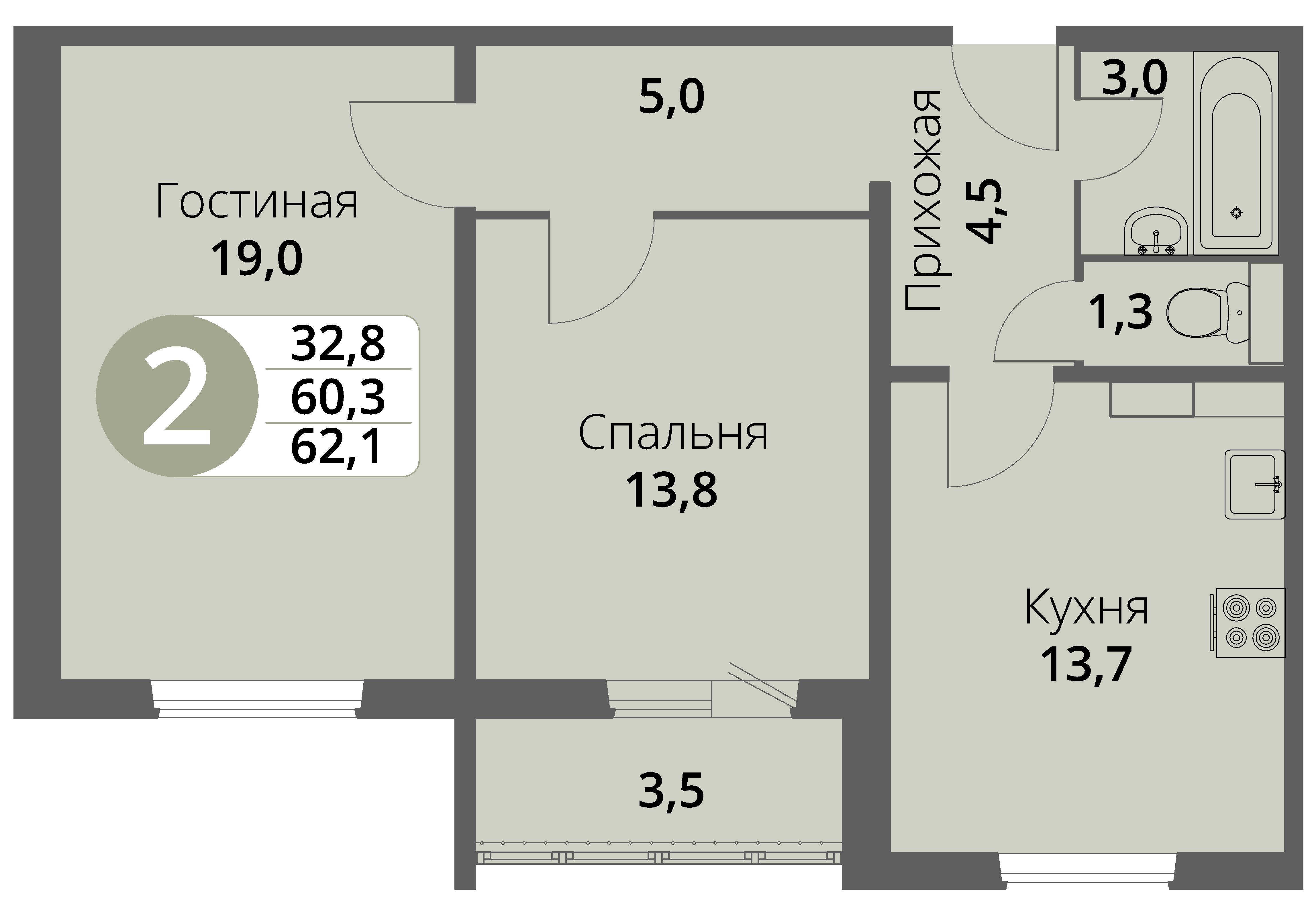 Зареченская 1-1, квартира 159 - Двухкомнатная