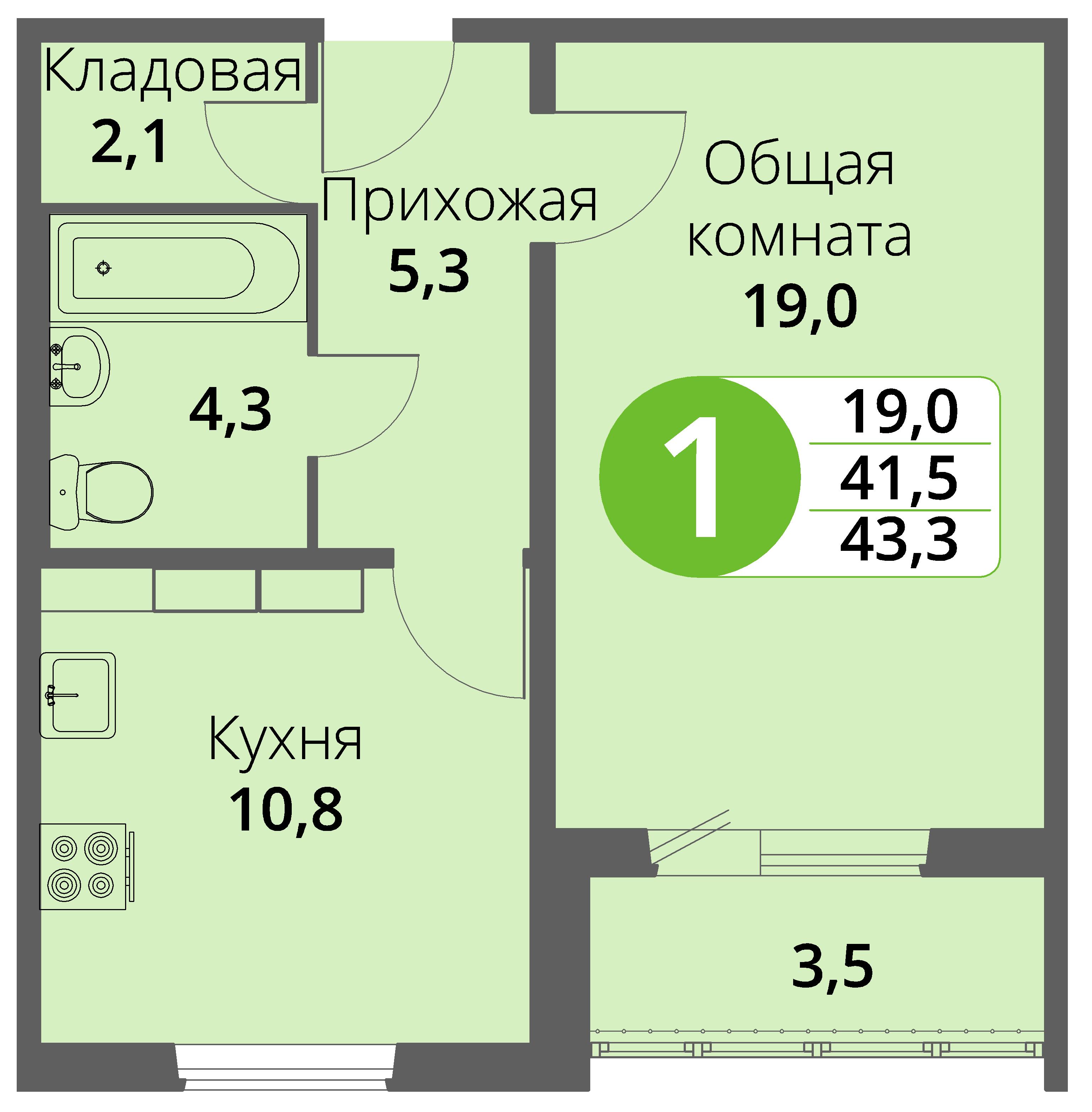 Зареченская 1-1, квартира 147 - Однокомнатная