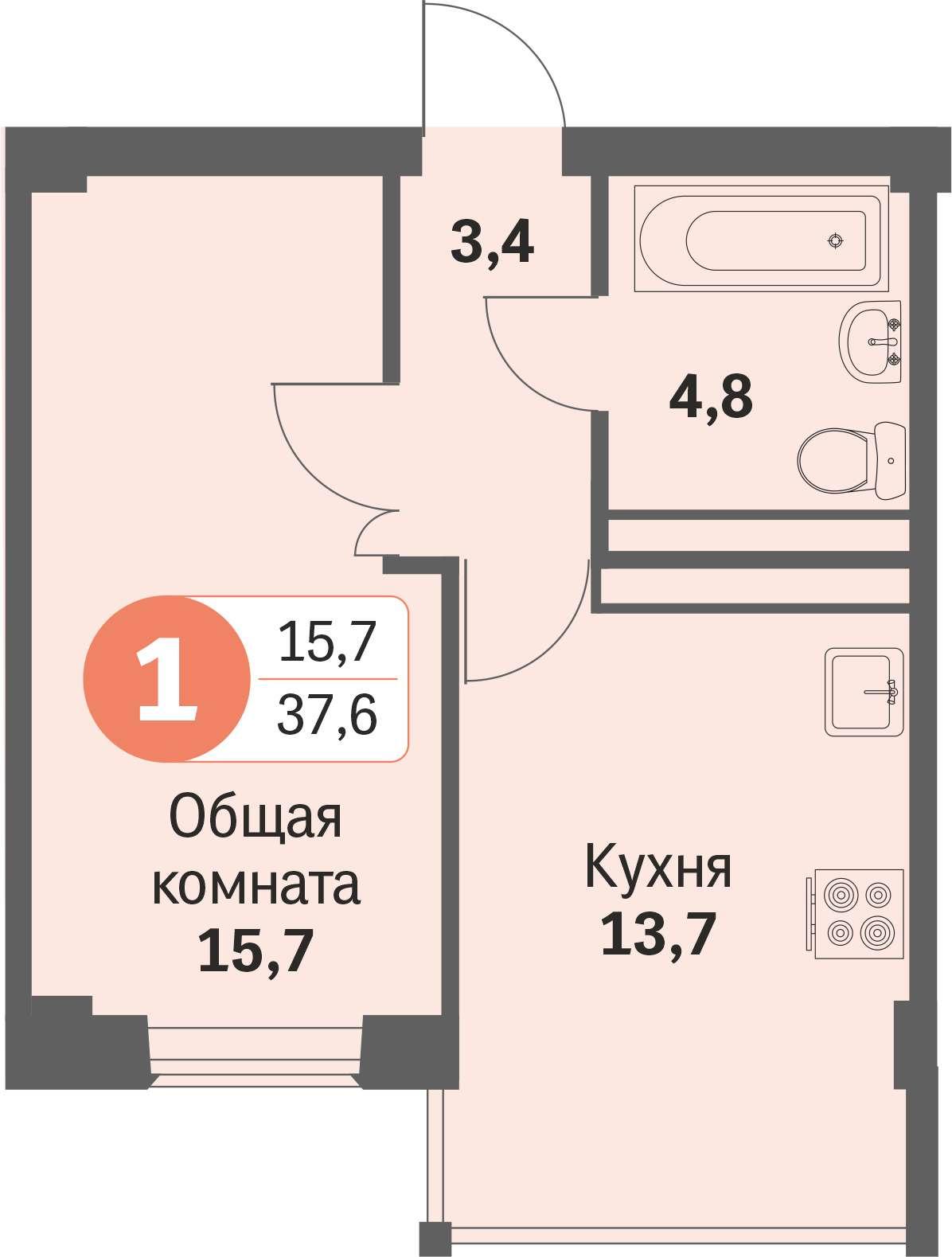 ул. Свиридова д.8, квартира 154 - Однокомнатная