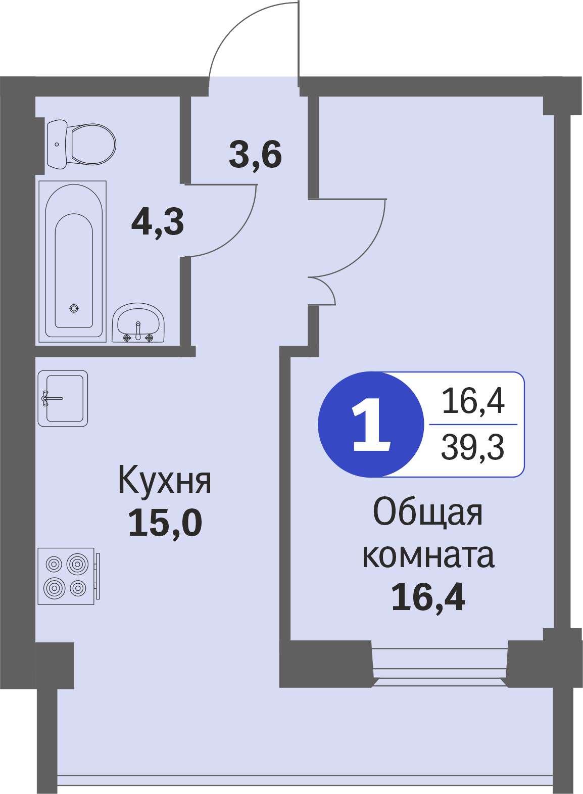 ул. Свиридова д.8, квартира 64 - Однокомнатная