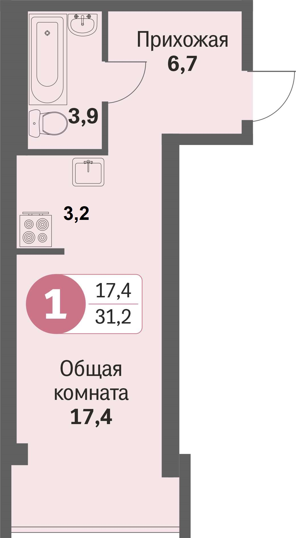 ул. Стаханова, 58, квартира 83 - Однокомнатная