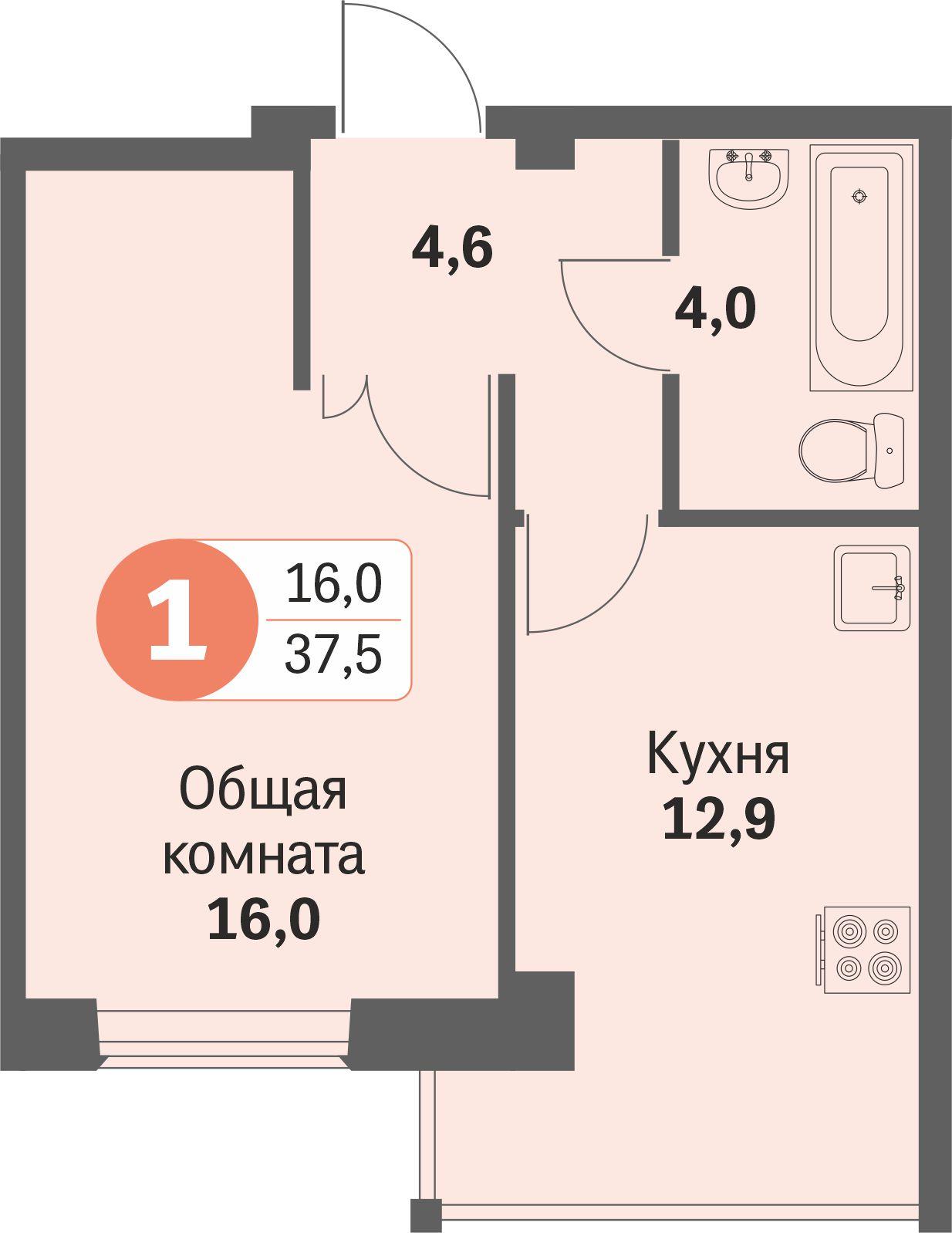 ул. Свиридова д.8, квартира 486 - Однокомнатная