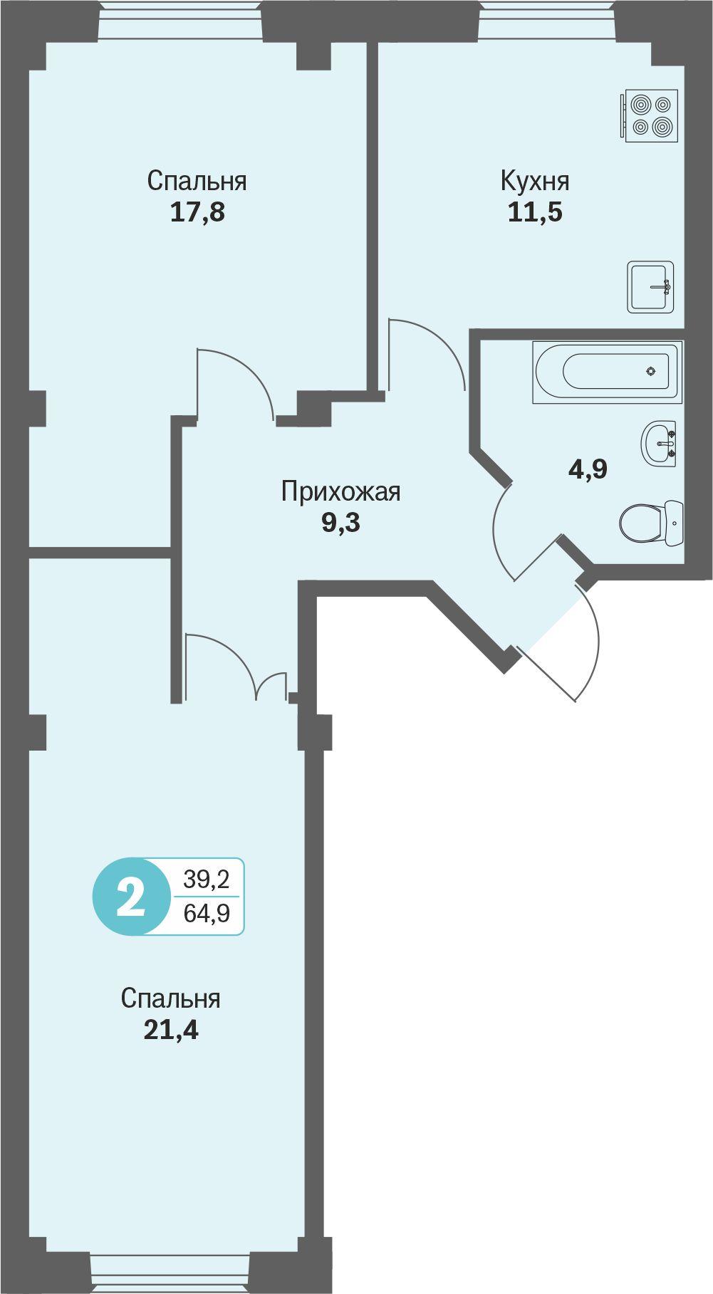 ул. Свиридова д.8, квартира 533 - Двухкомнатная