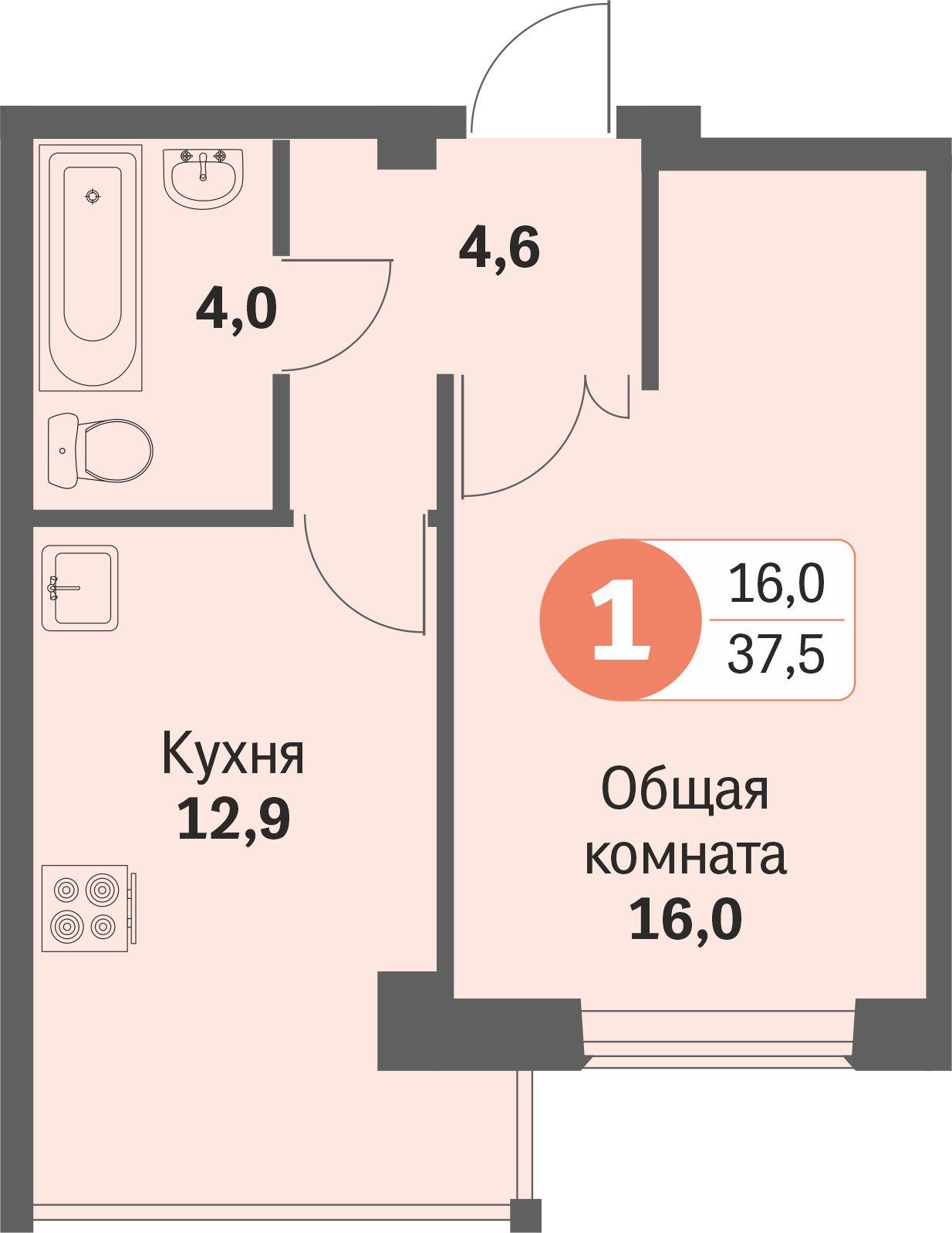 ул. Свиридова д.8, квартира 551 - Однокомнатная