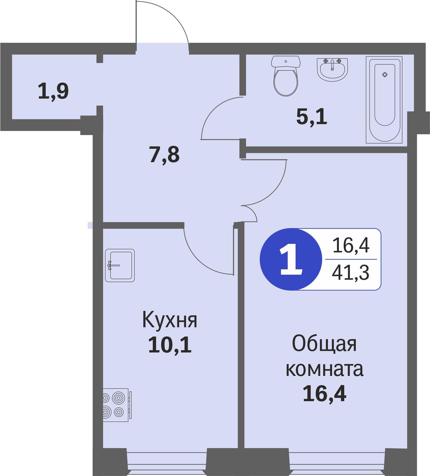 ул. Свиридова д.8, квартира 580 - Однокомнатная