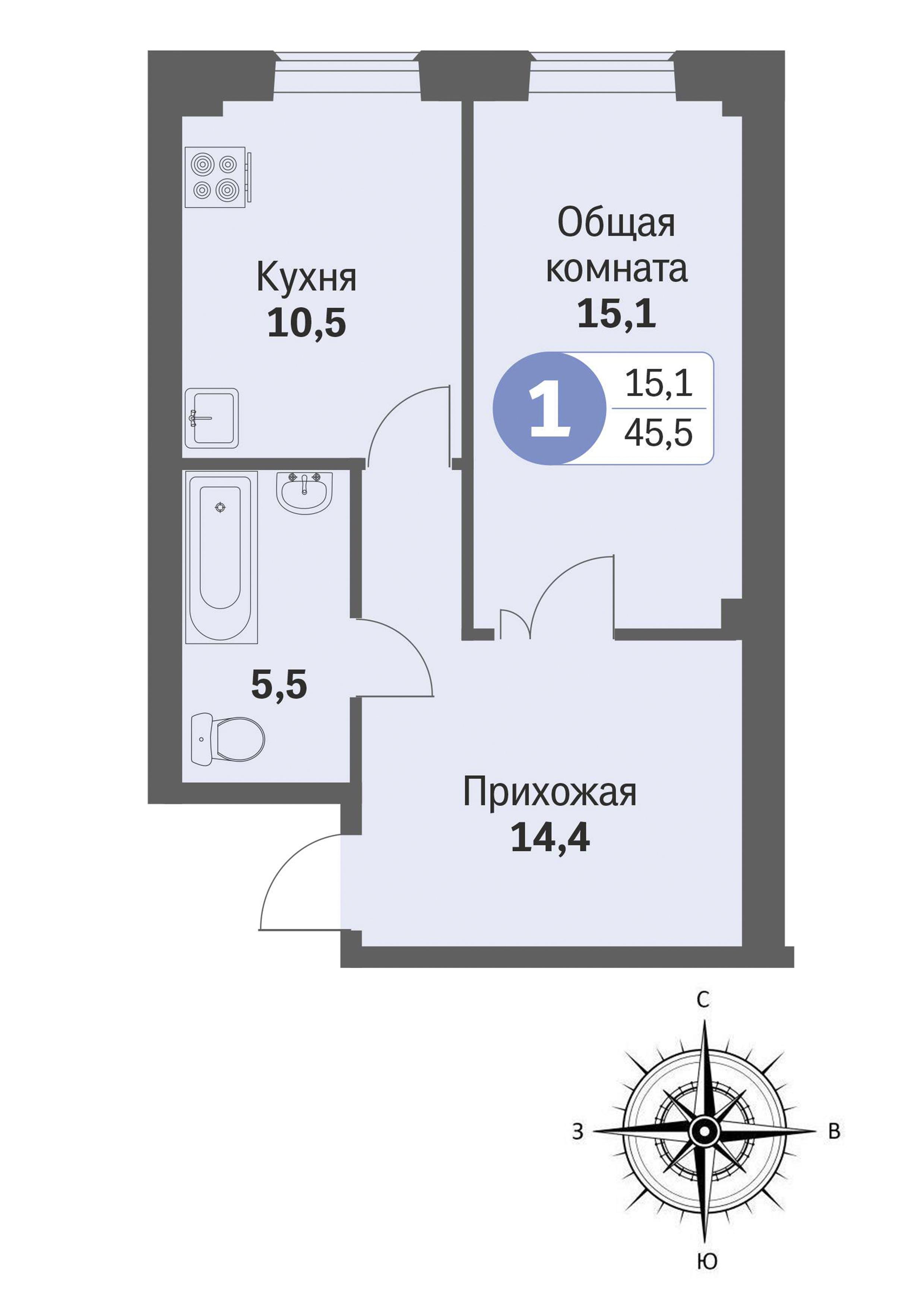 ул. Свиридова, 14, квартира 392 - Однокомнатная
