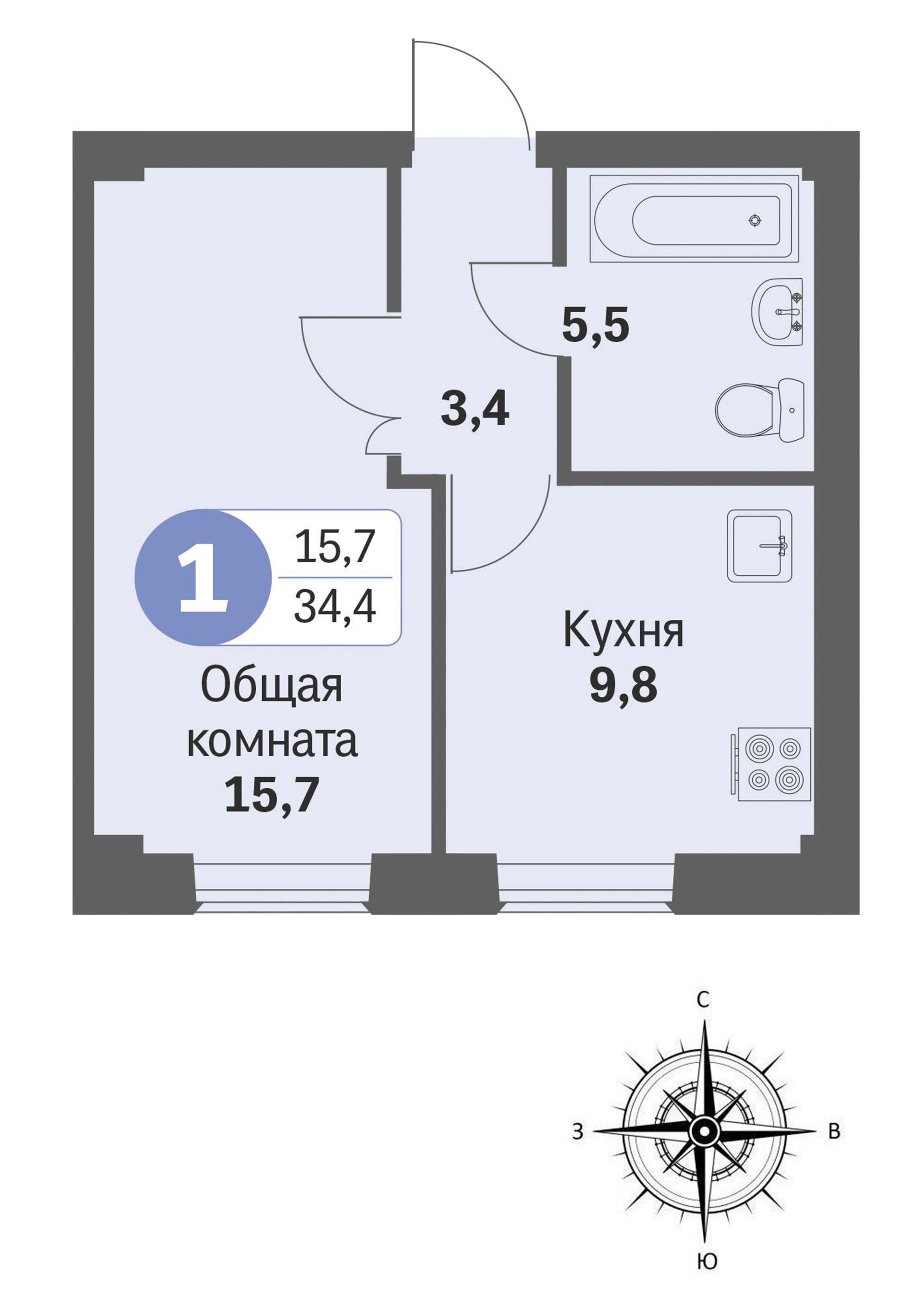 ул. Свиридова, 14, квартира 393 - Однокомнатная