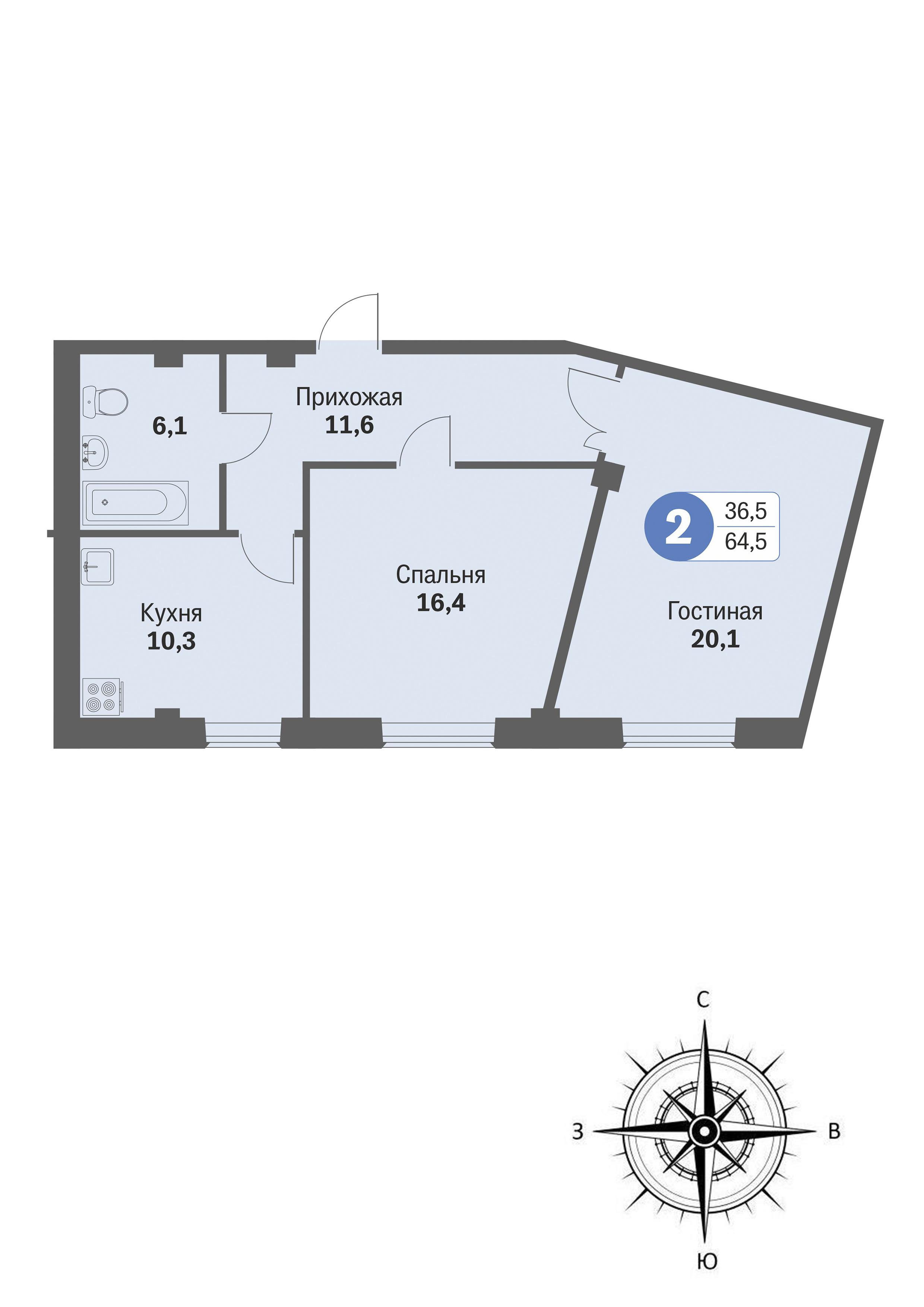 ул. Свиридова, 14, квартира 548 - Двухкомнатная