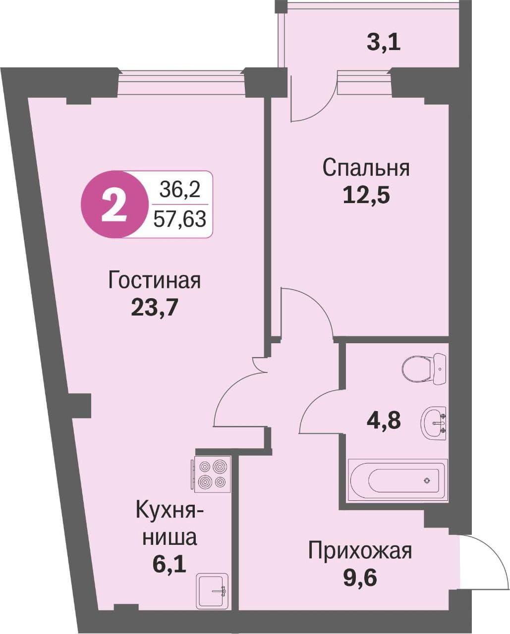 ул. Стаханова, 58, квартира 252 - Двухкомнатная