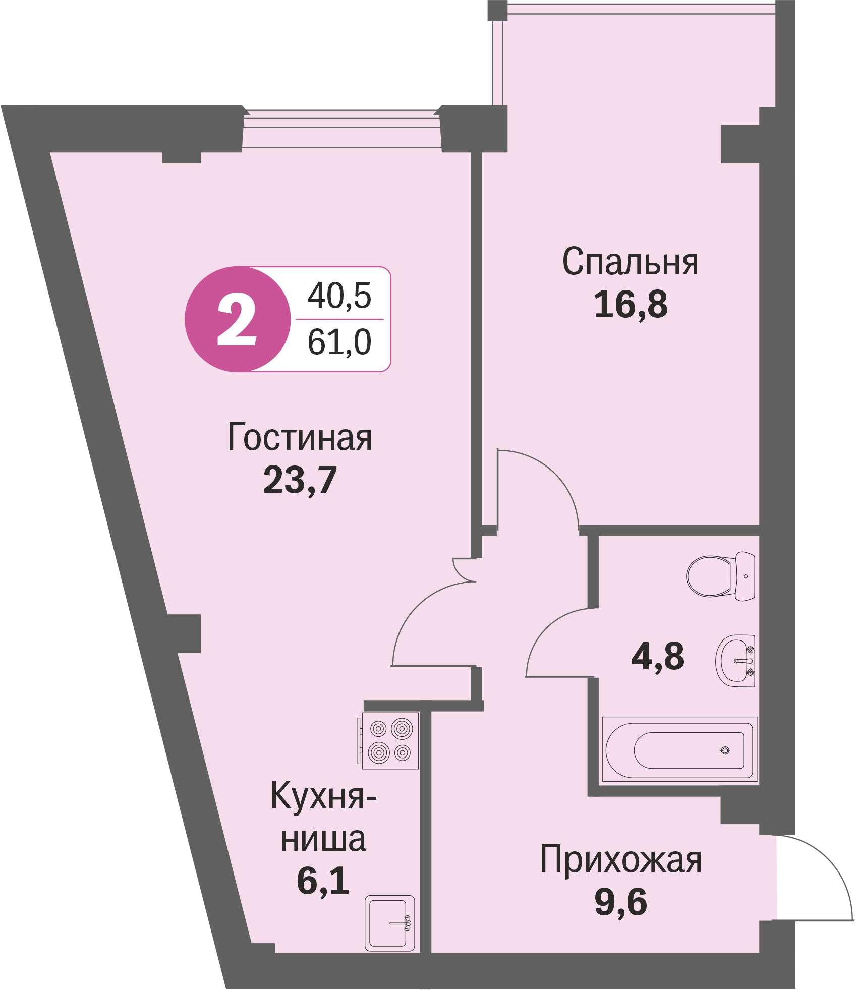 ул. Свиридова, 14, квартира 216 - Двухкомнатная