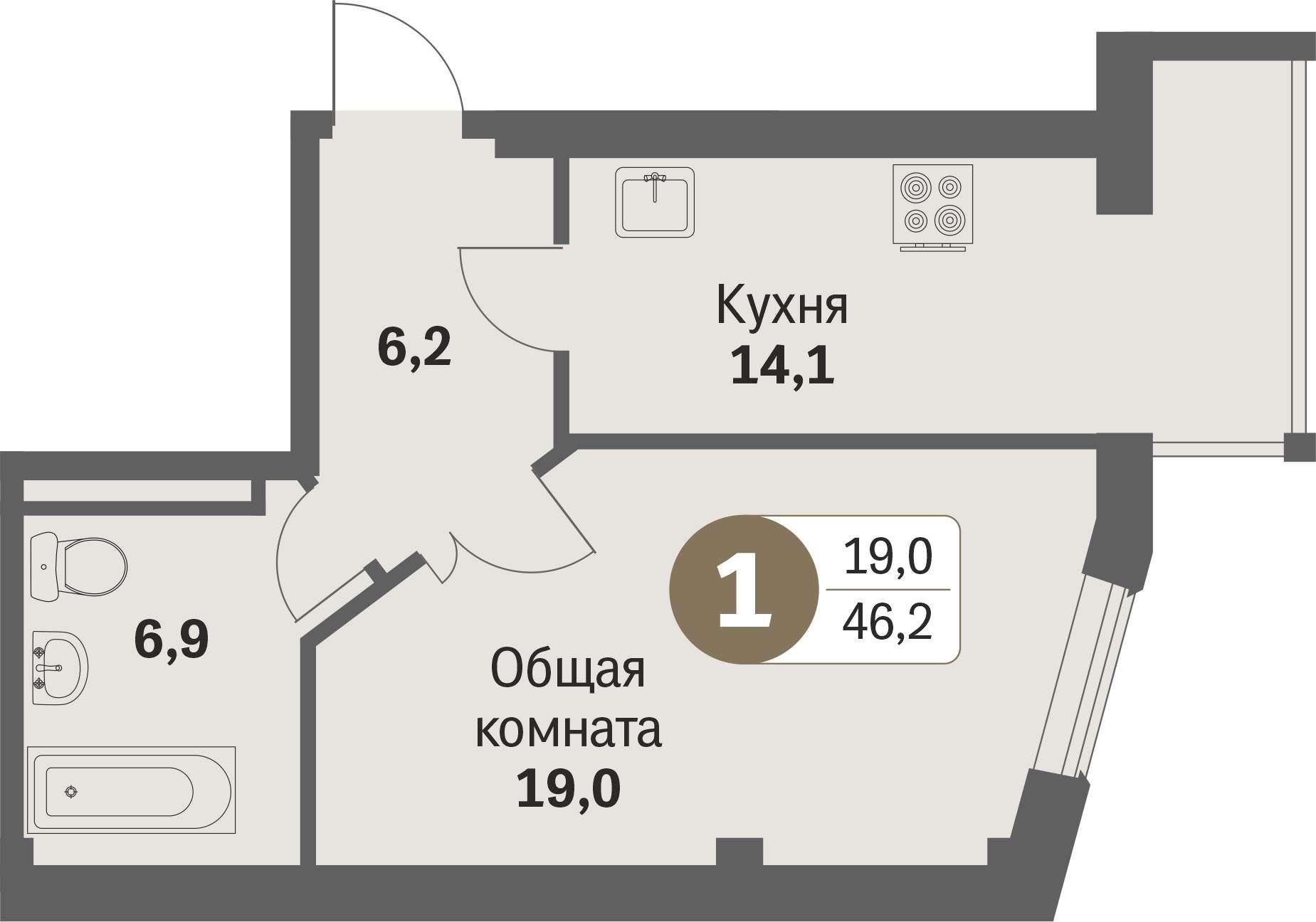 ул. Свиридова, 14, квартира 261 - Однокомнатная