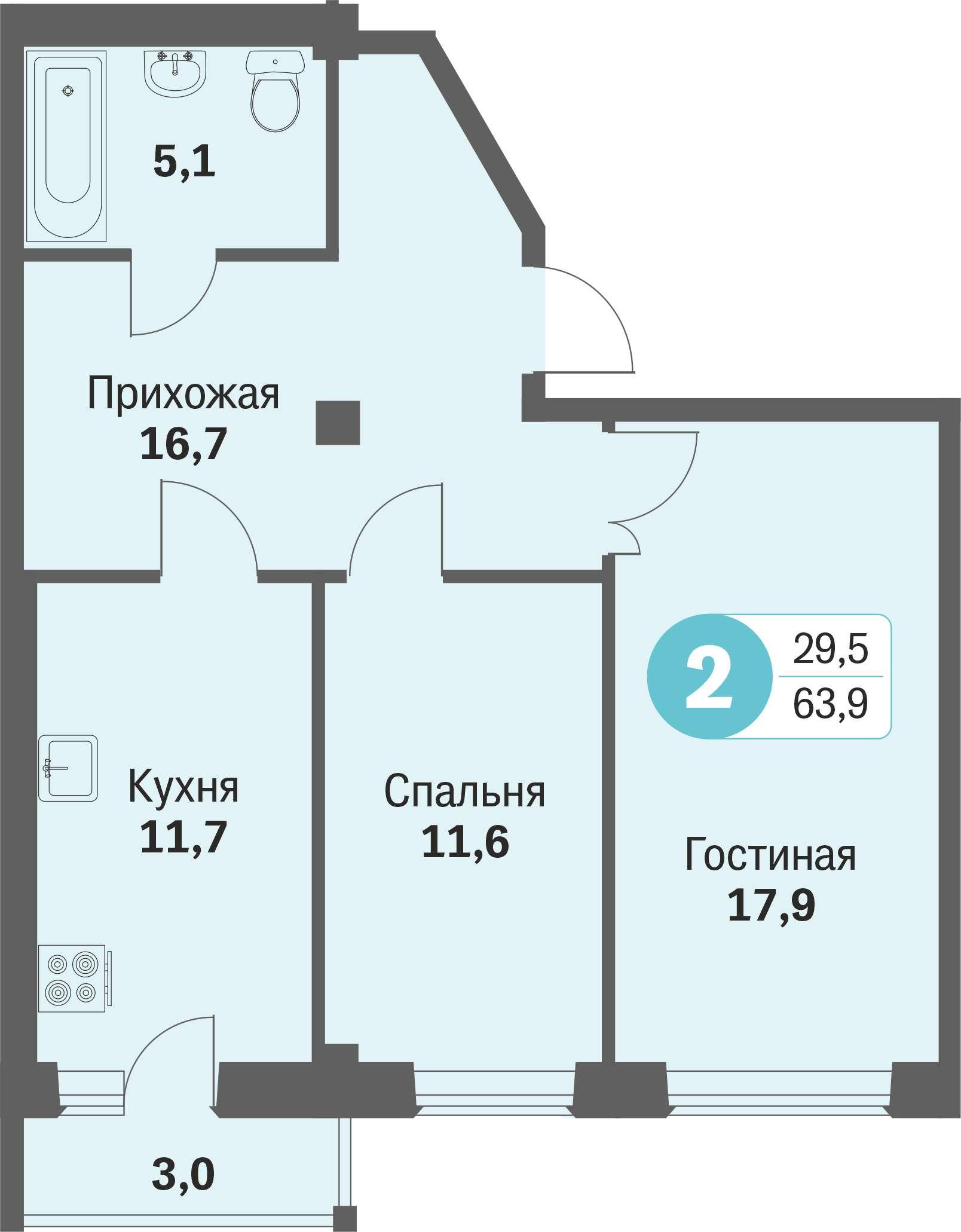 ул. Свиридова, 14, квартира 454 - Однокомнатная