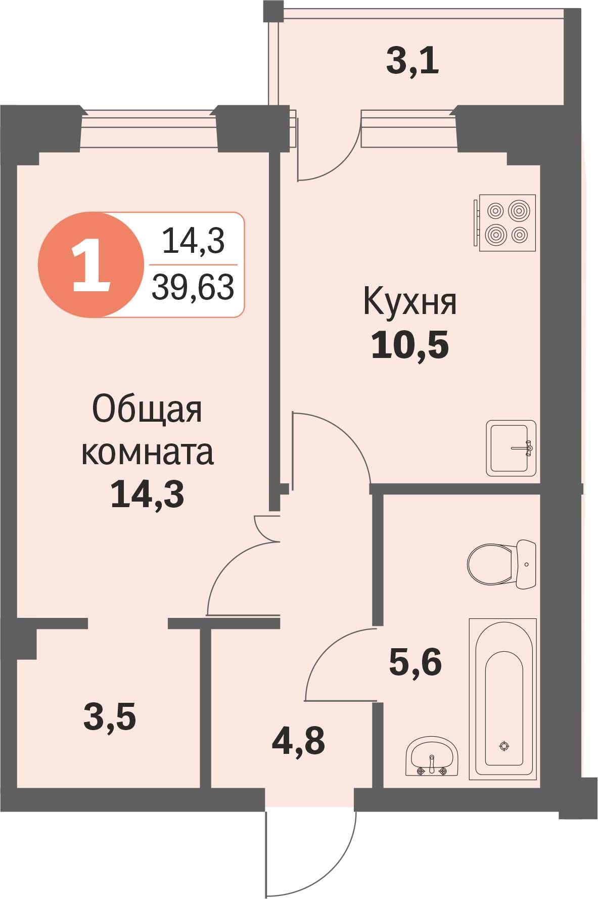 ул. Свиридова, 14, квартира 506 - Однокомнатная