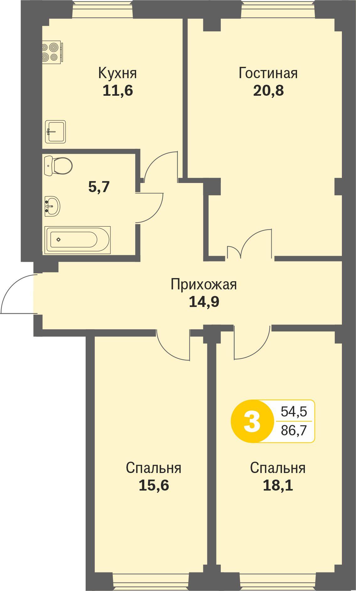 ул. Свиридова, 14, квартира 507 - Однокомнатная