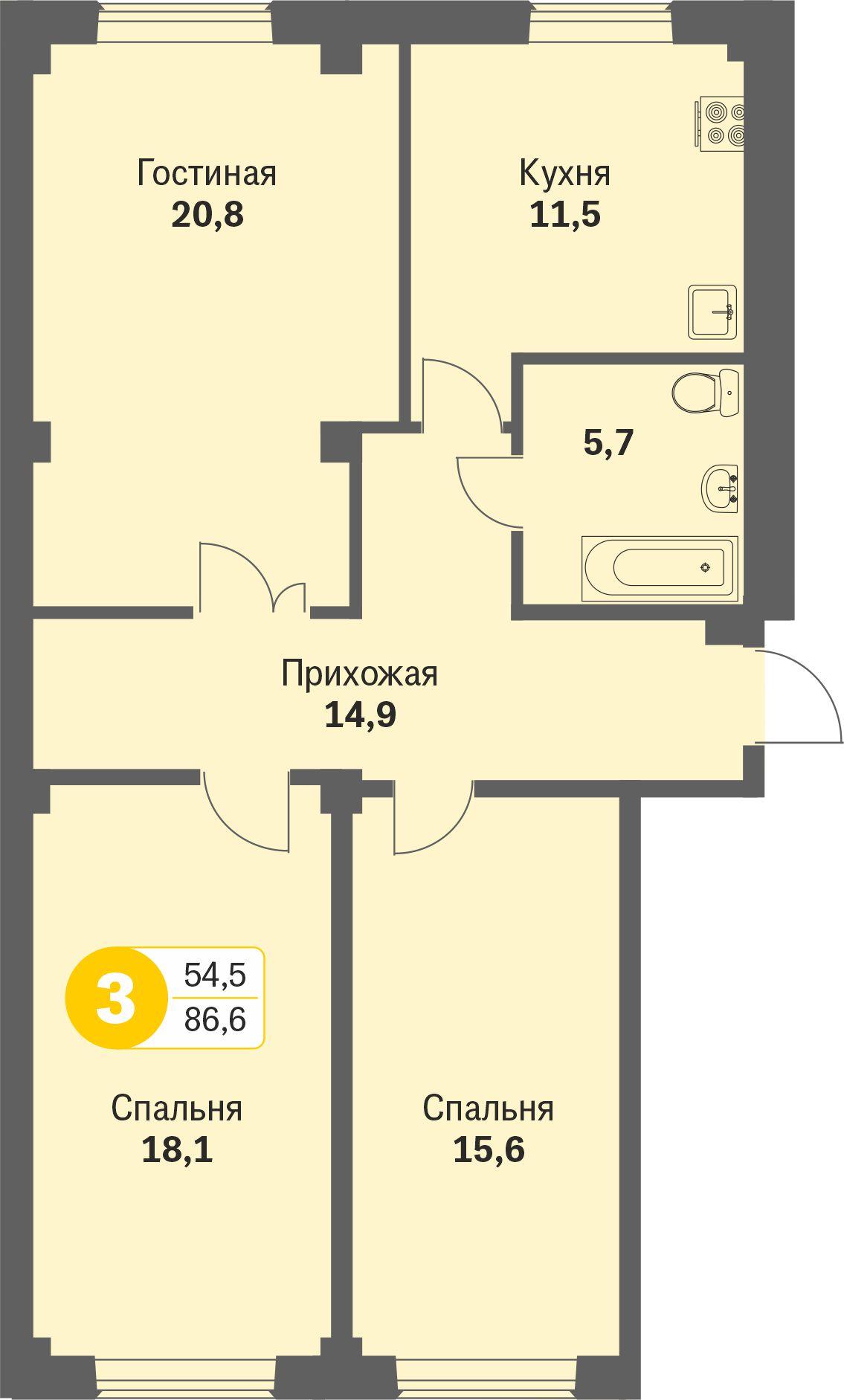 ул. Свиридова, 14, квартира 550 - Трехкомнатная